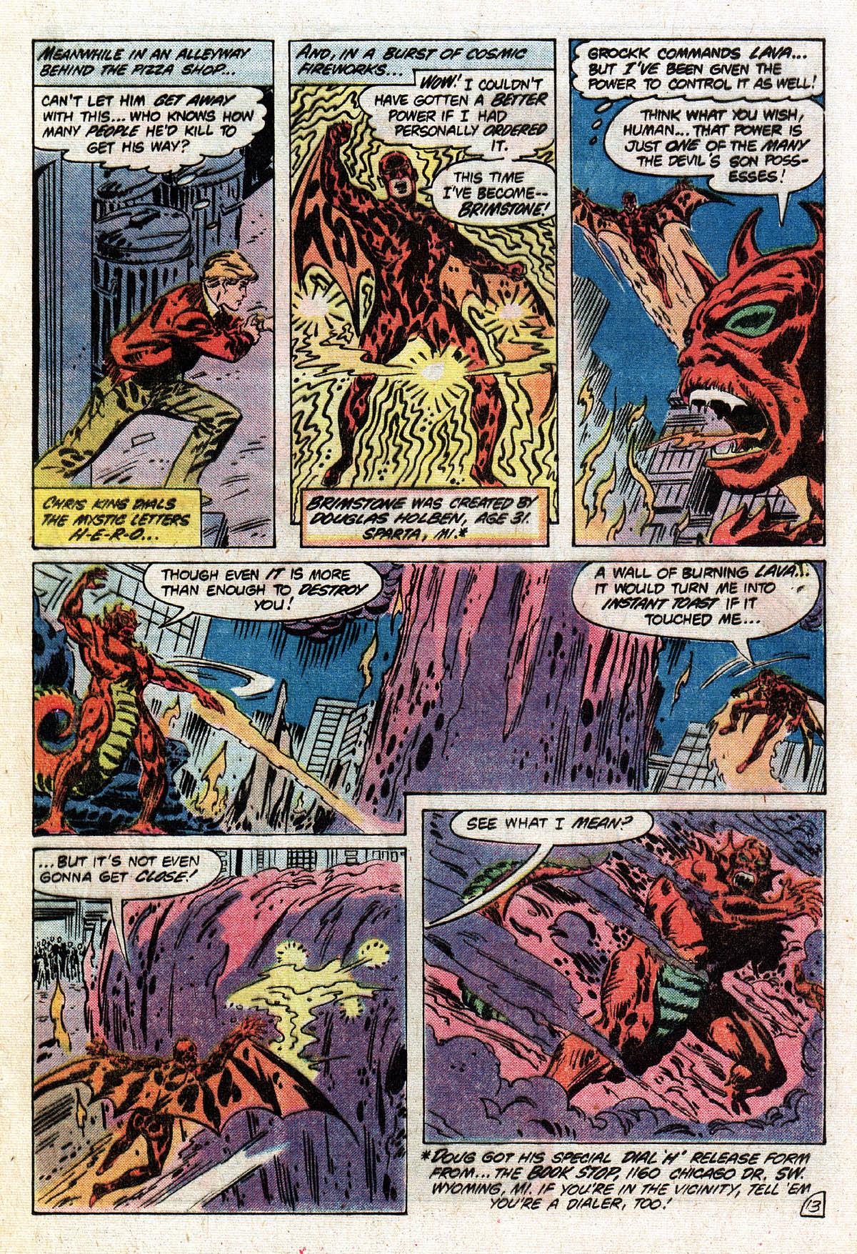 Read online Adventure Comics (1938) comic -  Issue #486 - 14