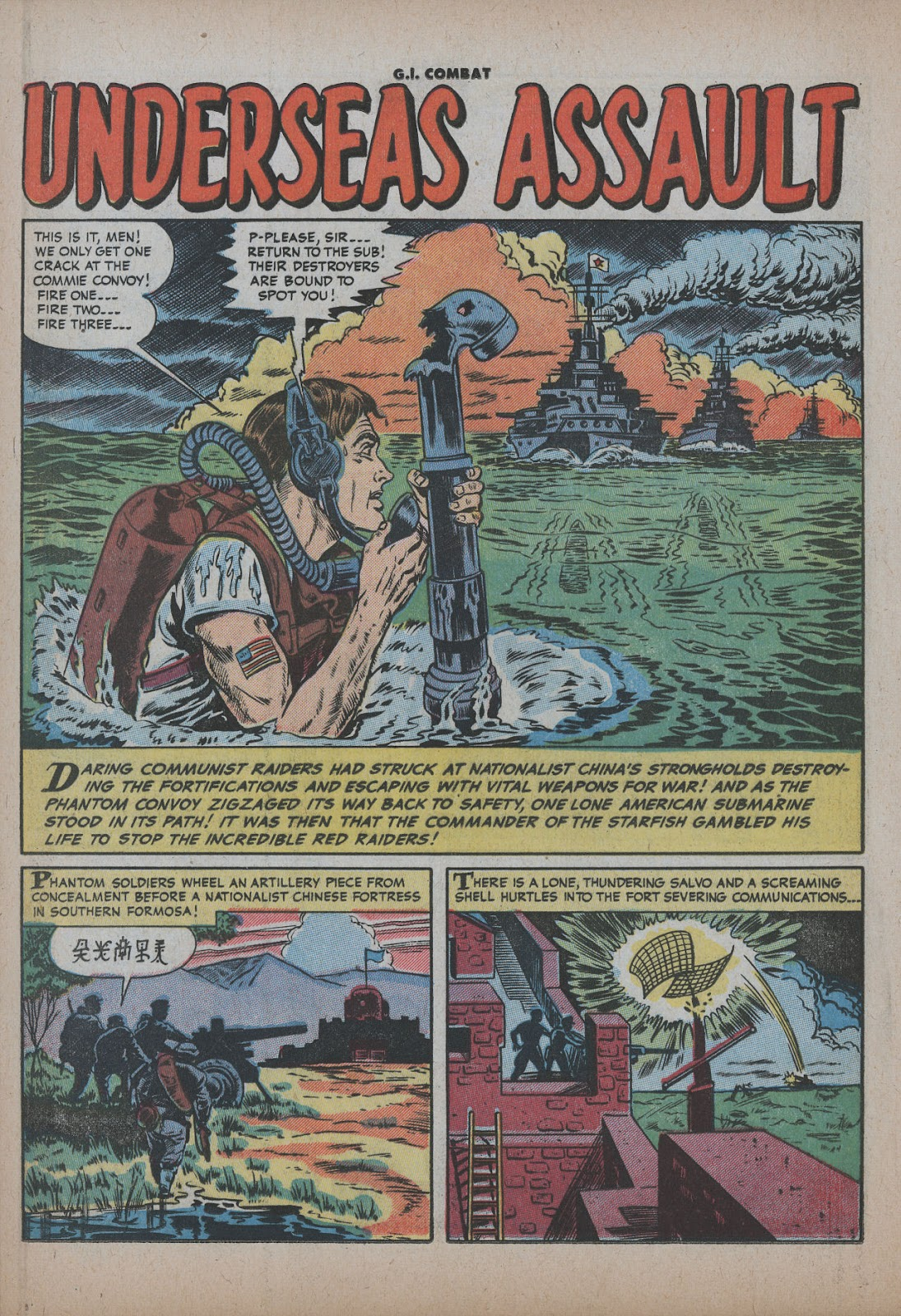 G.I. Combat (1952) issue 26 - Page 12