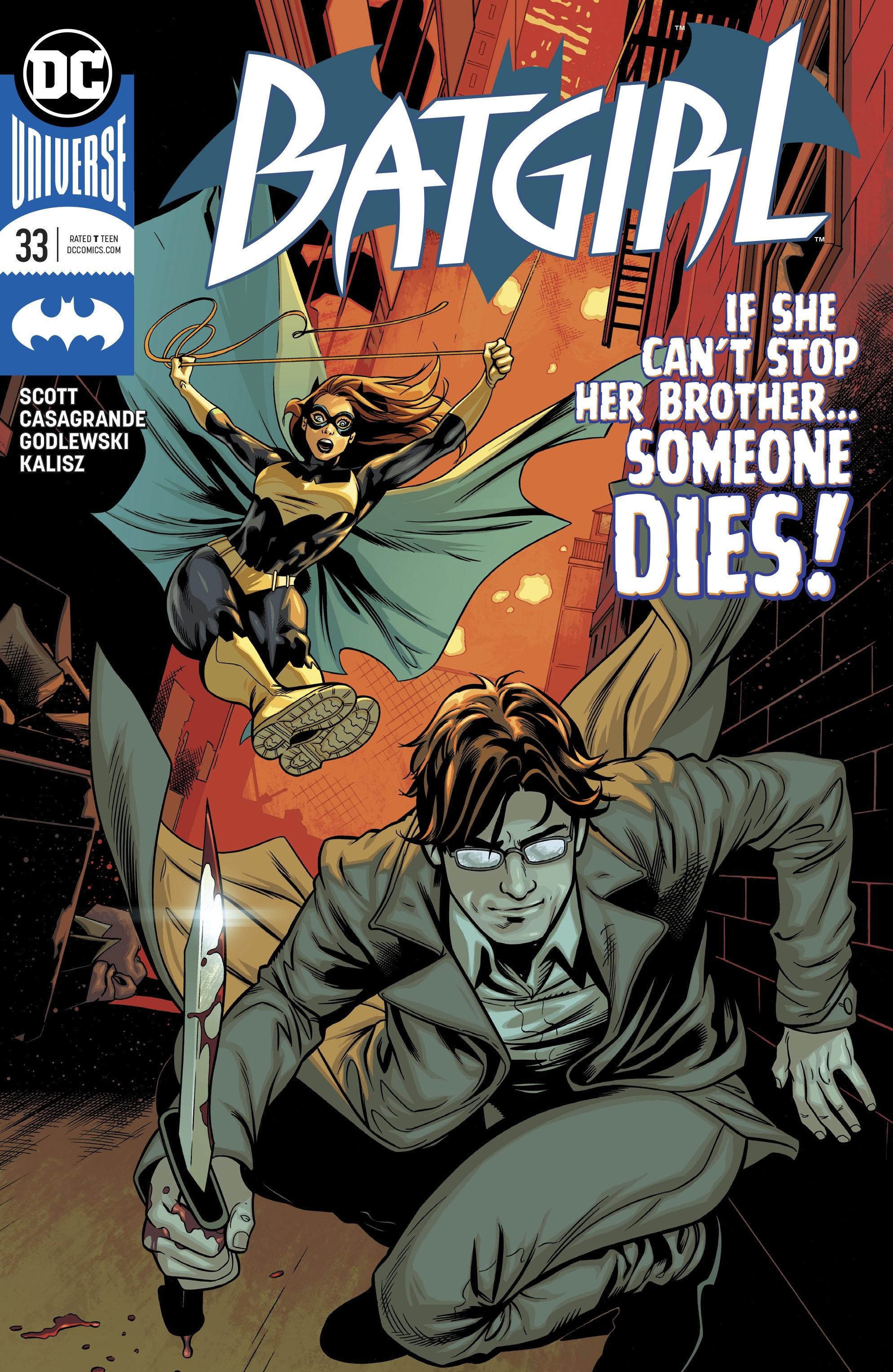 Batgirl (2016) 33 Page 1