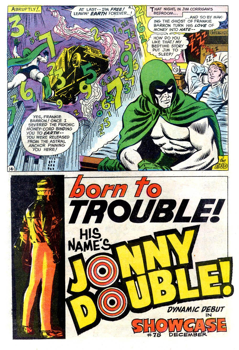 Read online Adventure Comics (1938) comic -  Issue #501 - 49