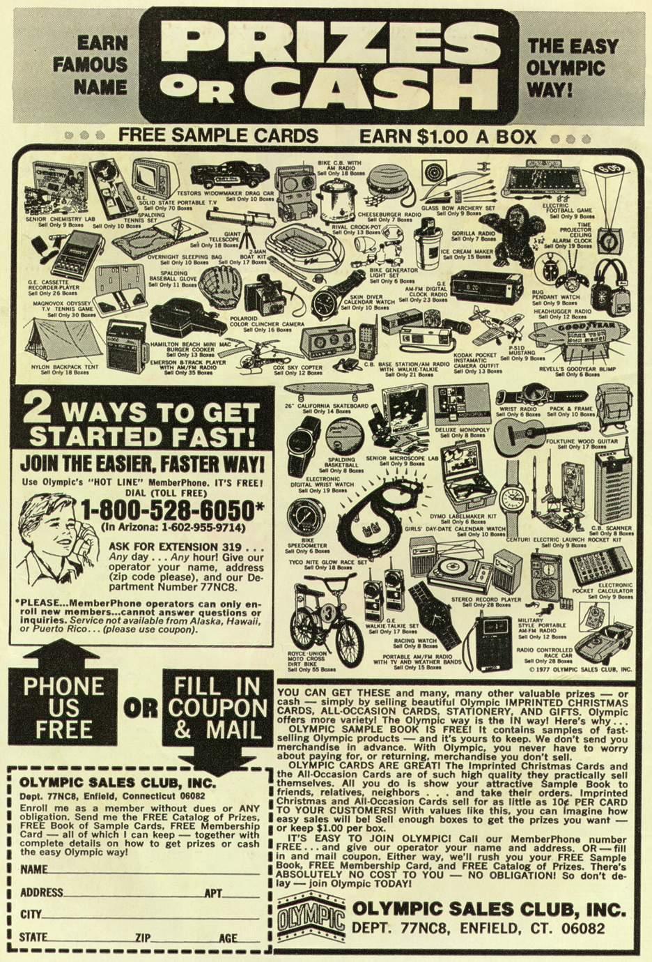 Read online Adventure Comics (1938) comic -  Issue #454 - 2