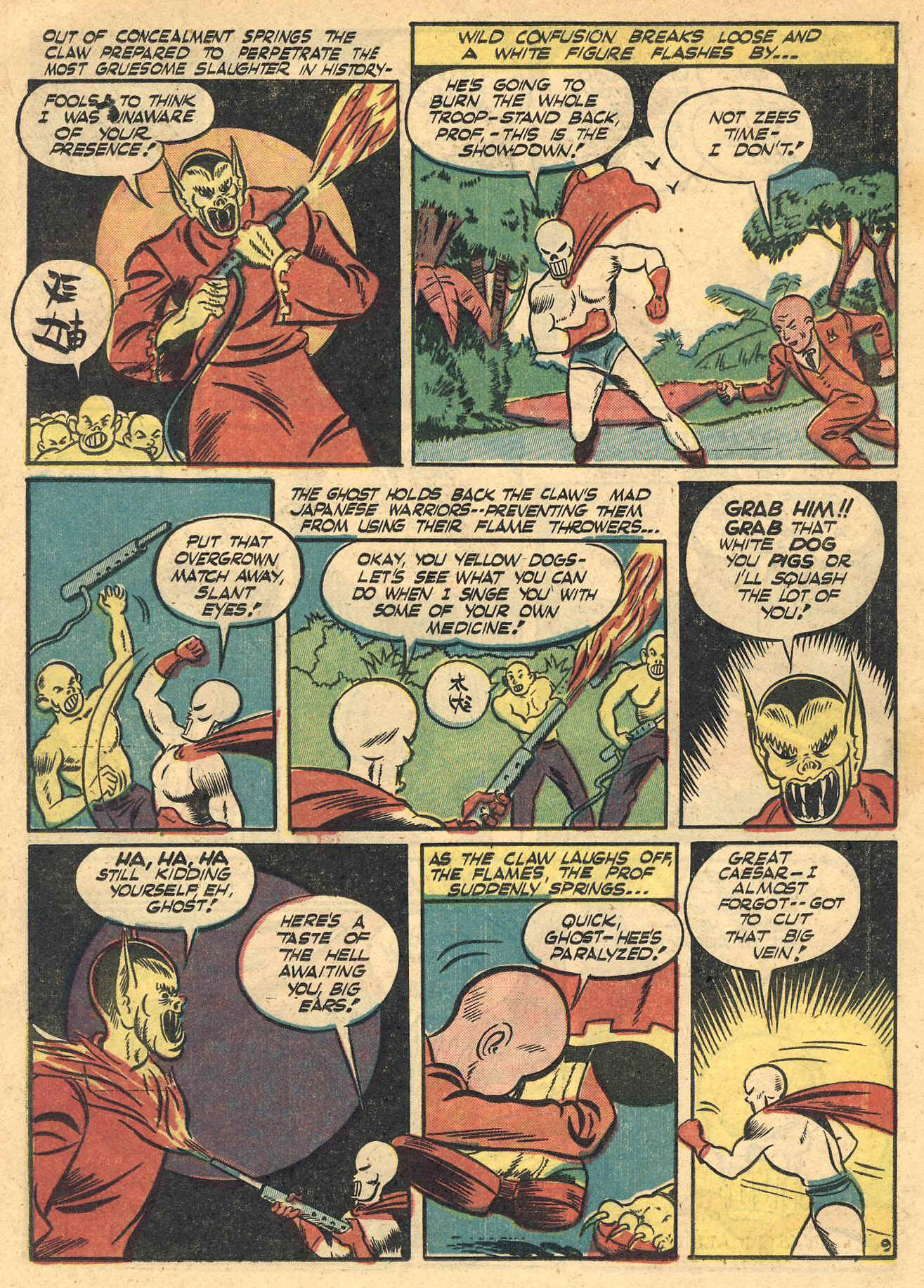 Daredevil (1941) issue 16 - Page 40