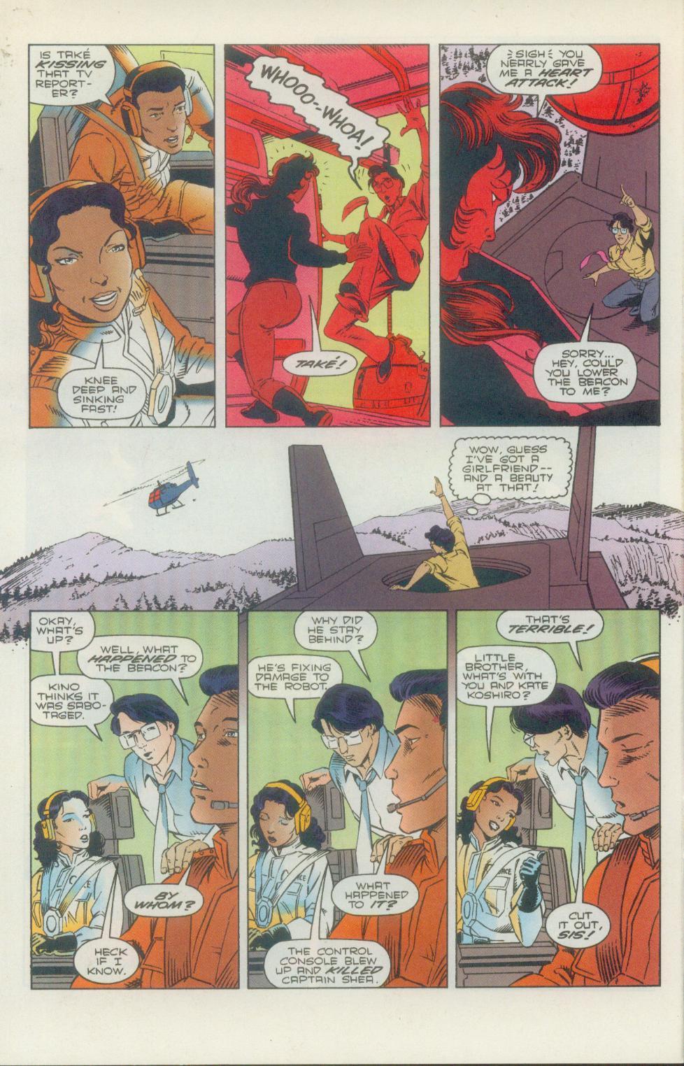 Godzilla (1995) Issue #2 #3 - English 15