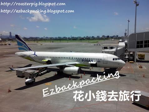 釜山去香港:釜山航空BX391搭乘體驗
