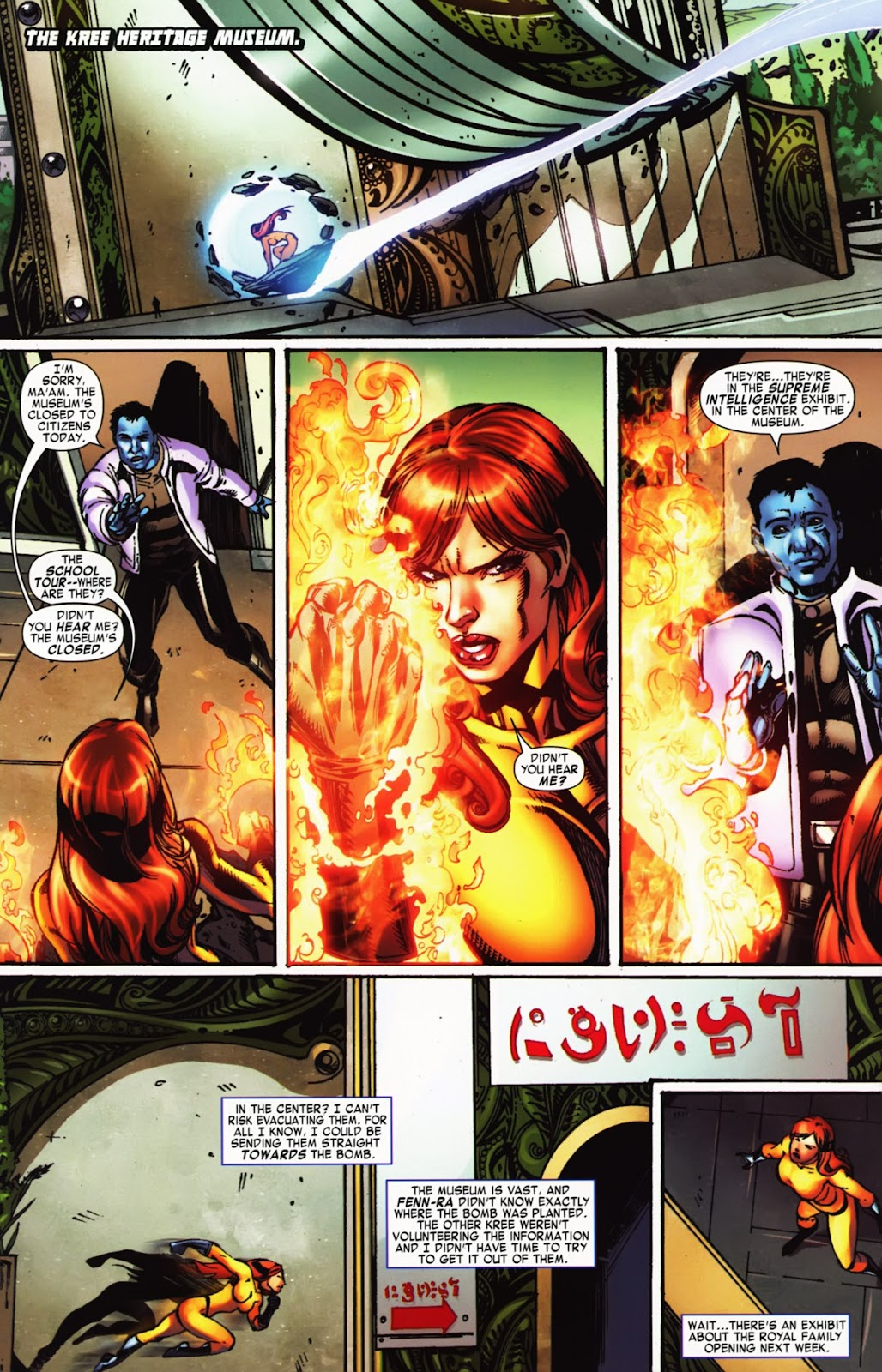 War of Kings: Warriors Issue #2 #2 - English 12
