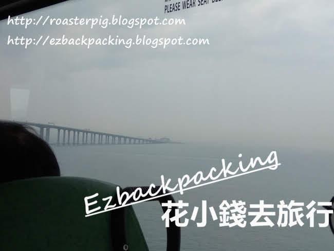 港珠澳大橋風景