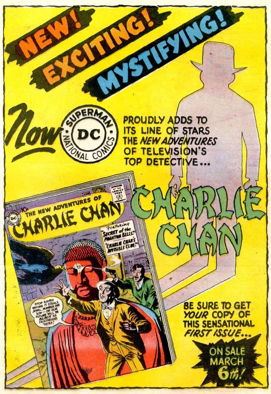 Read online Adventure Comics (1938) comic -  Issue #248 - 13
