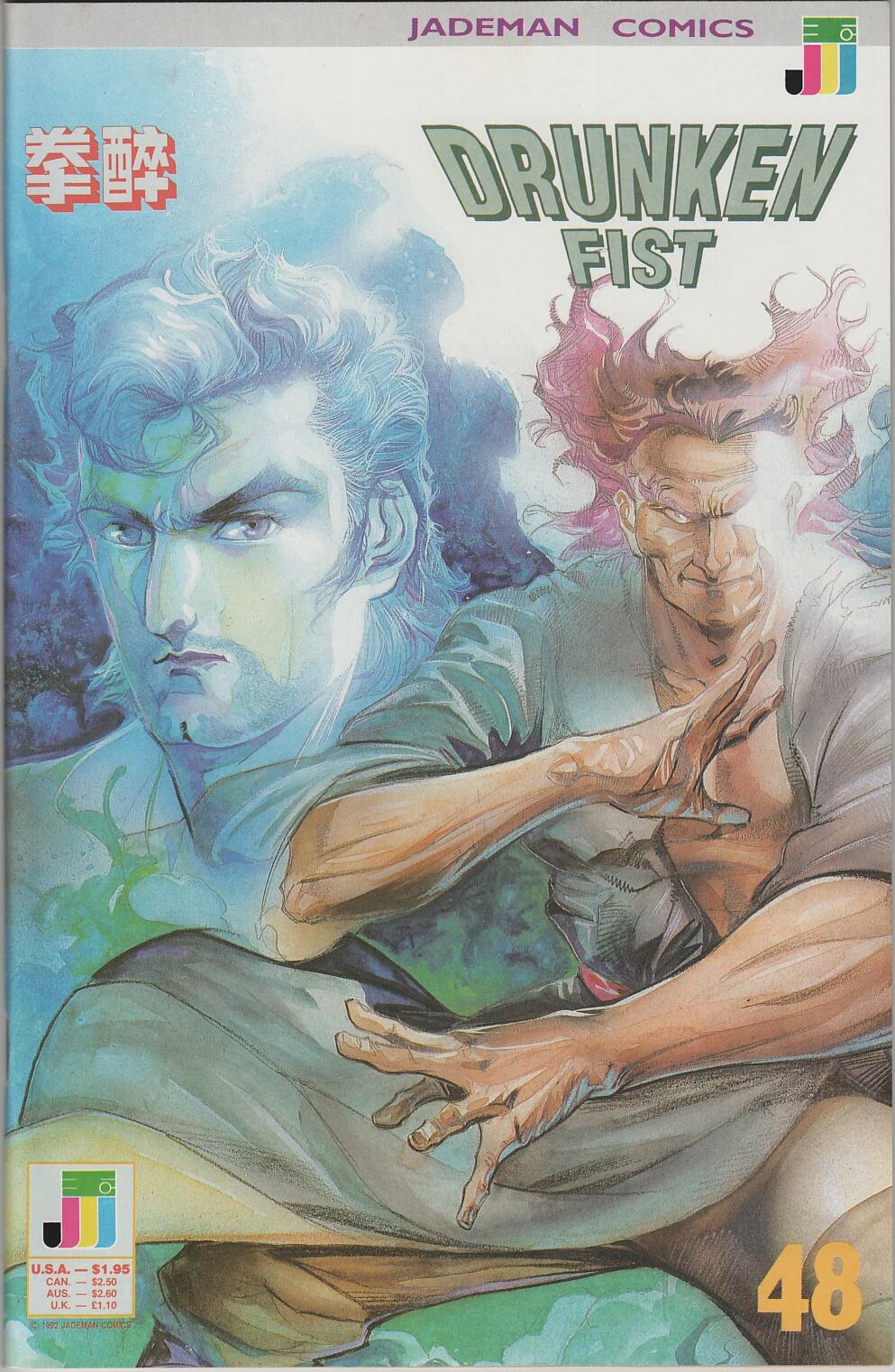 Drunken Fist 48 Page 1