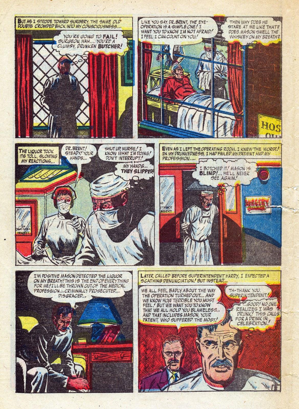 Suspense issue 11 - Page 31
