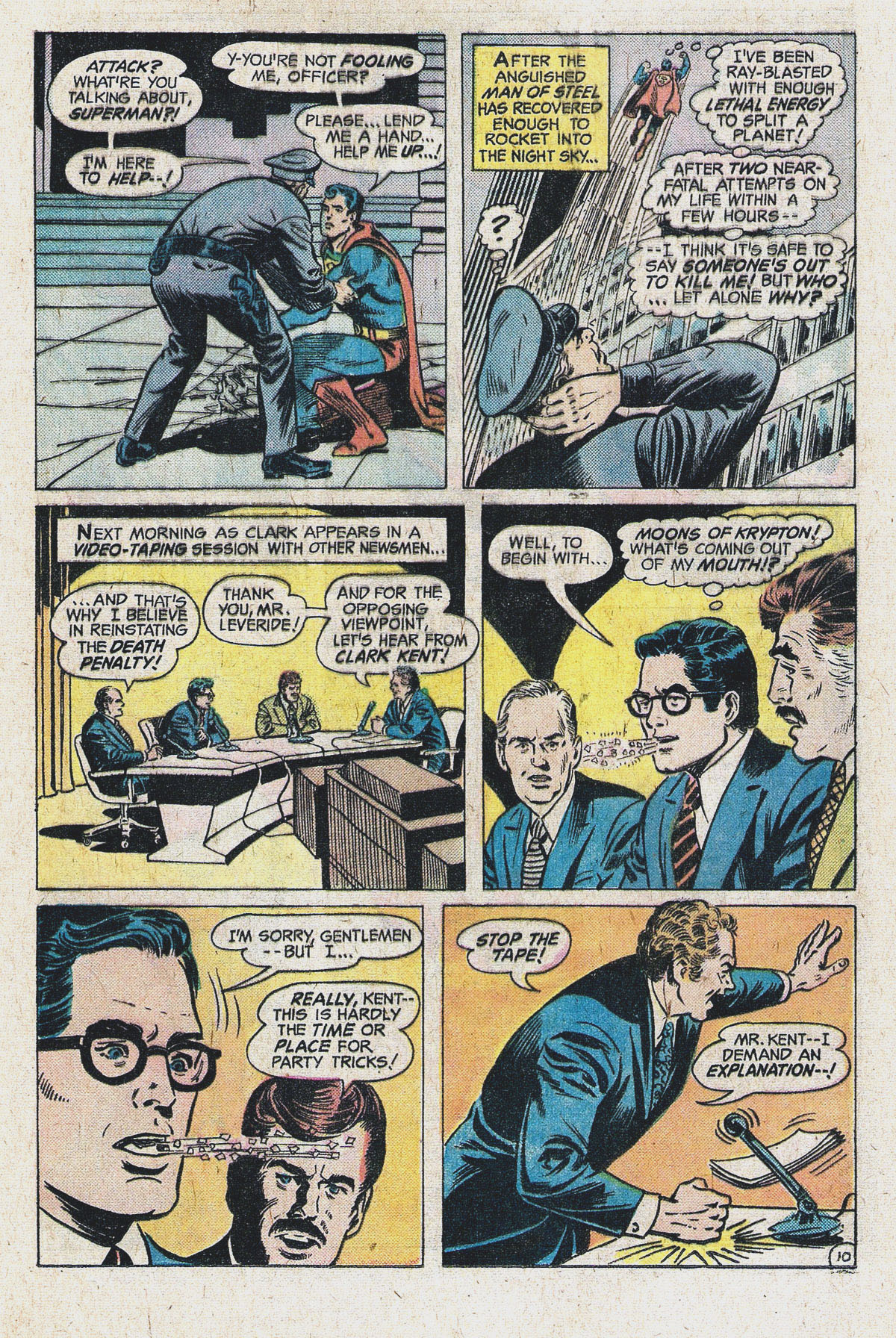 Read online Action Comics (1938) comic -  Issue #444 - 16