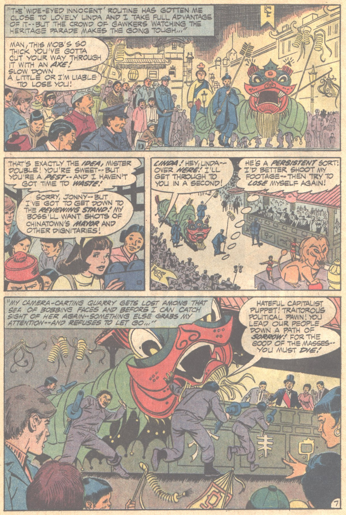 Read online Adventure Comics (1938) comic -  Issue #418 - 10