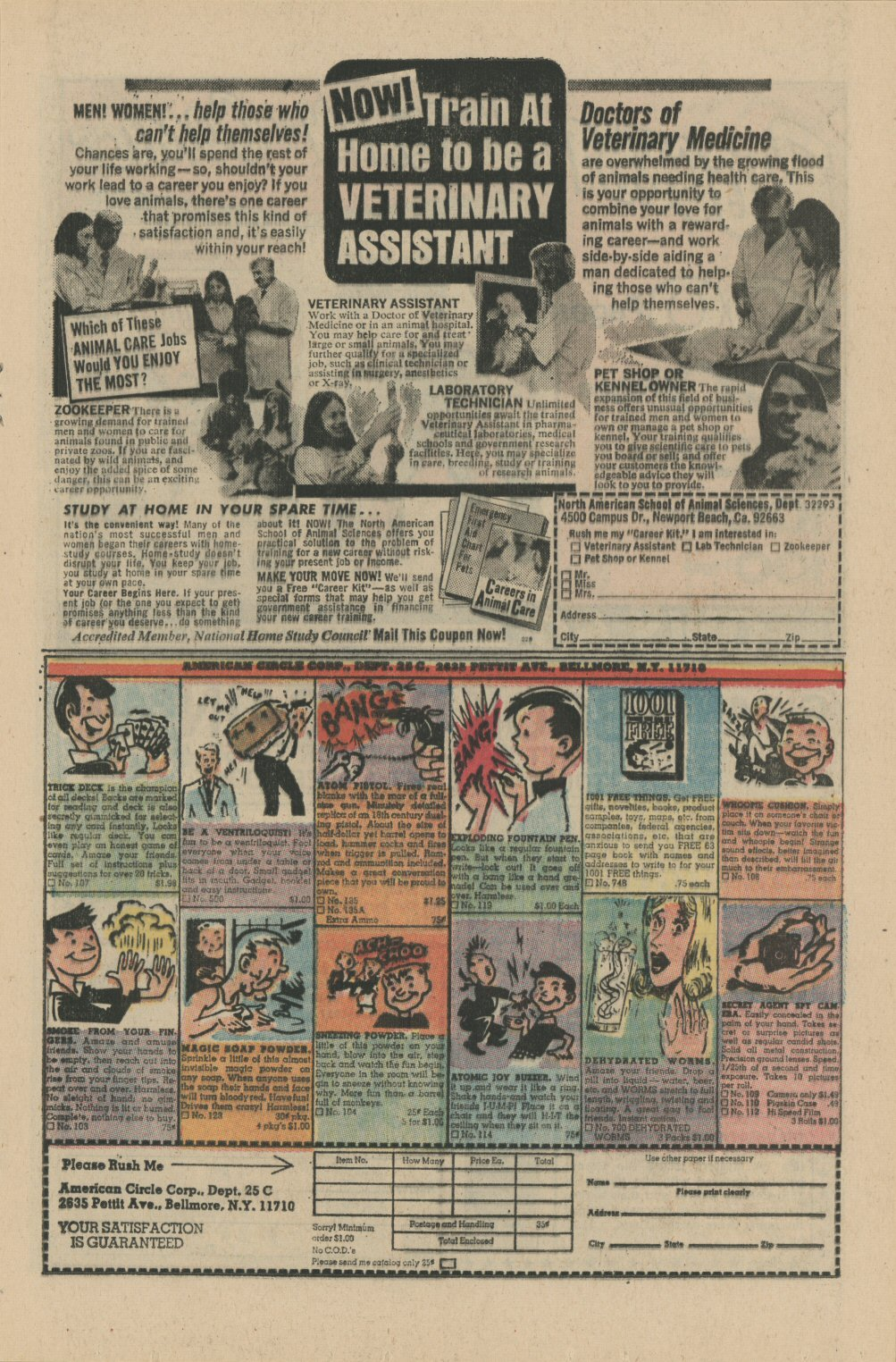 Read online Action Comics (1938) comic -  Issue #422 - 17