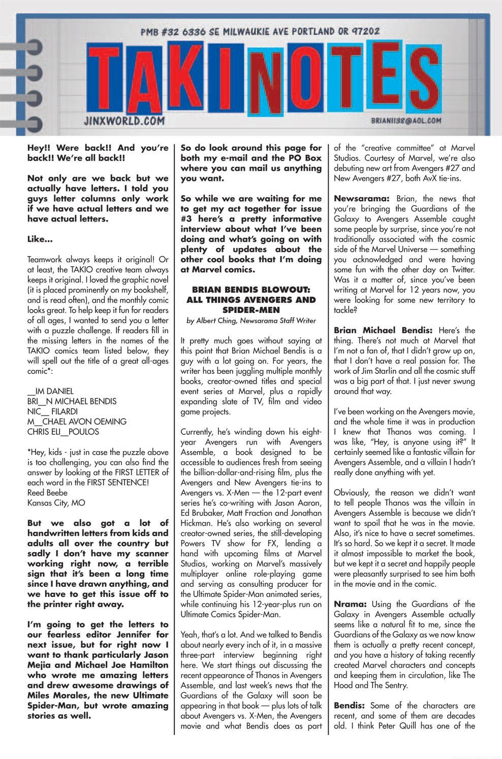Read online Takio (2012) comic -  Issue #2 - 26