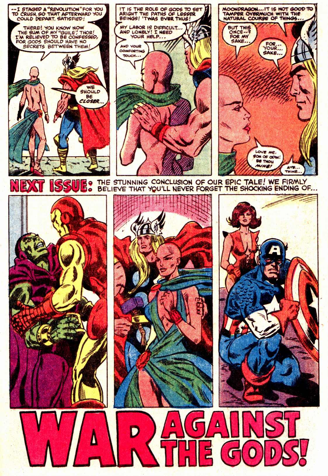 The Avengers (1963) 219 Page 21