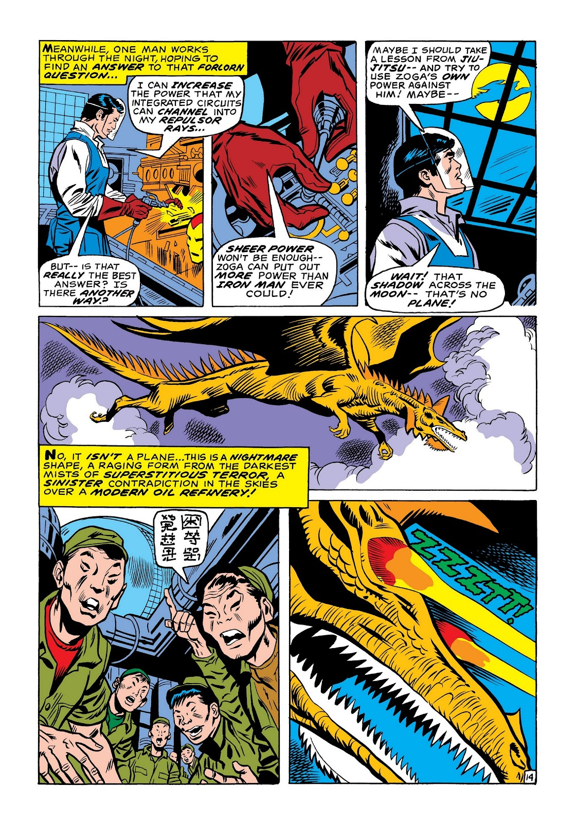 Read online Marvel Masterworks: The Invincible Iron Man comic -  Issue # TPB 7 (Part 2) - 2