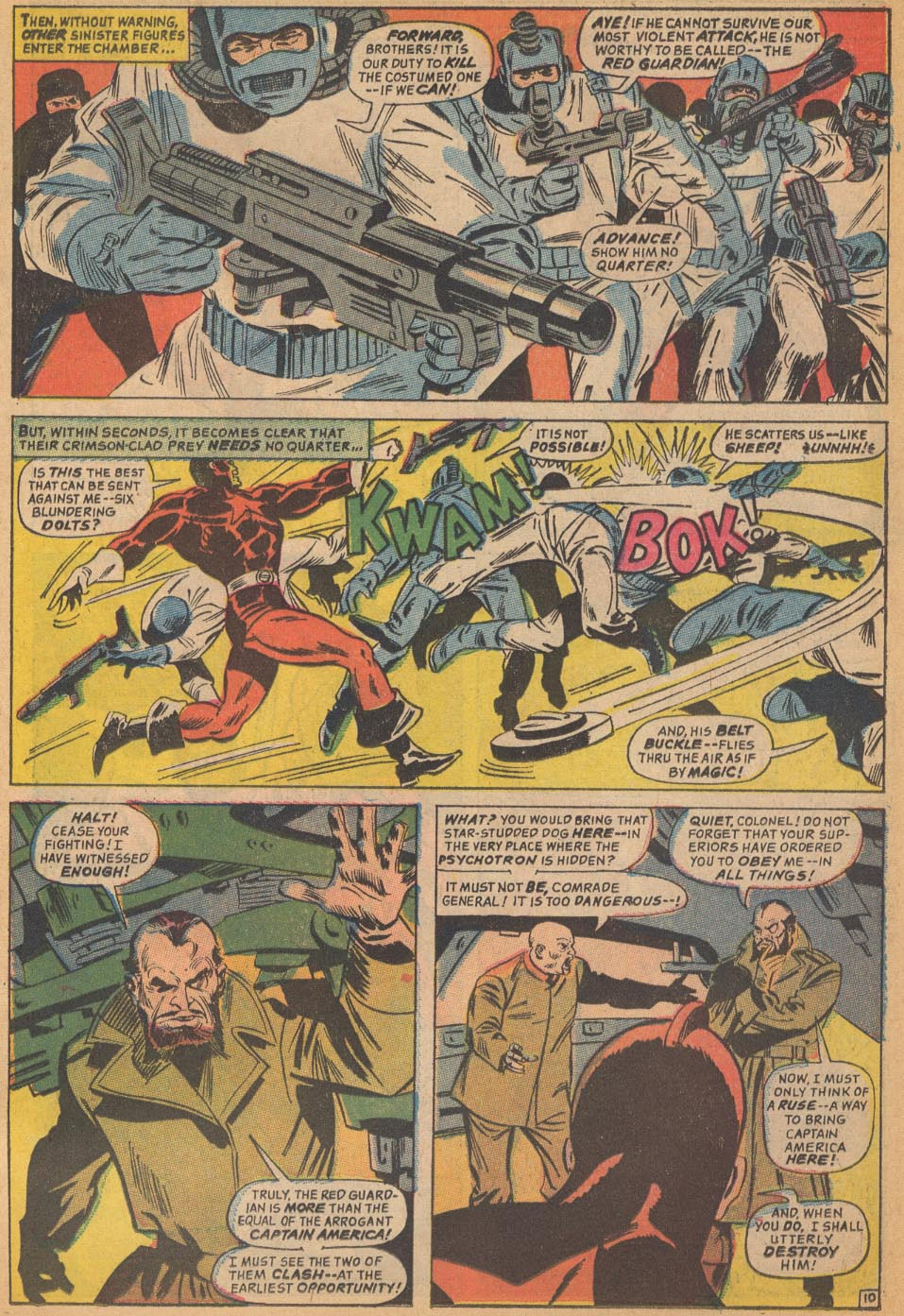 The Avengers (1963) 43 Page 14