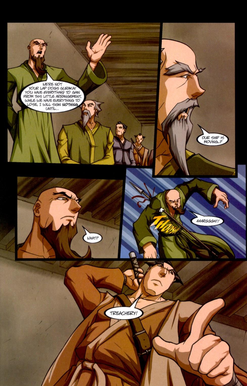 Read online Shidima comic -  Issue #6 - 13