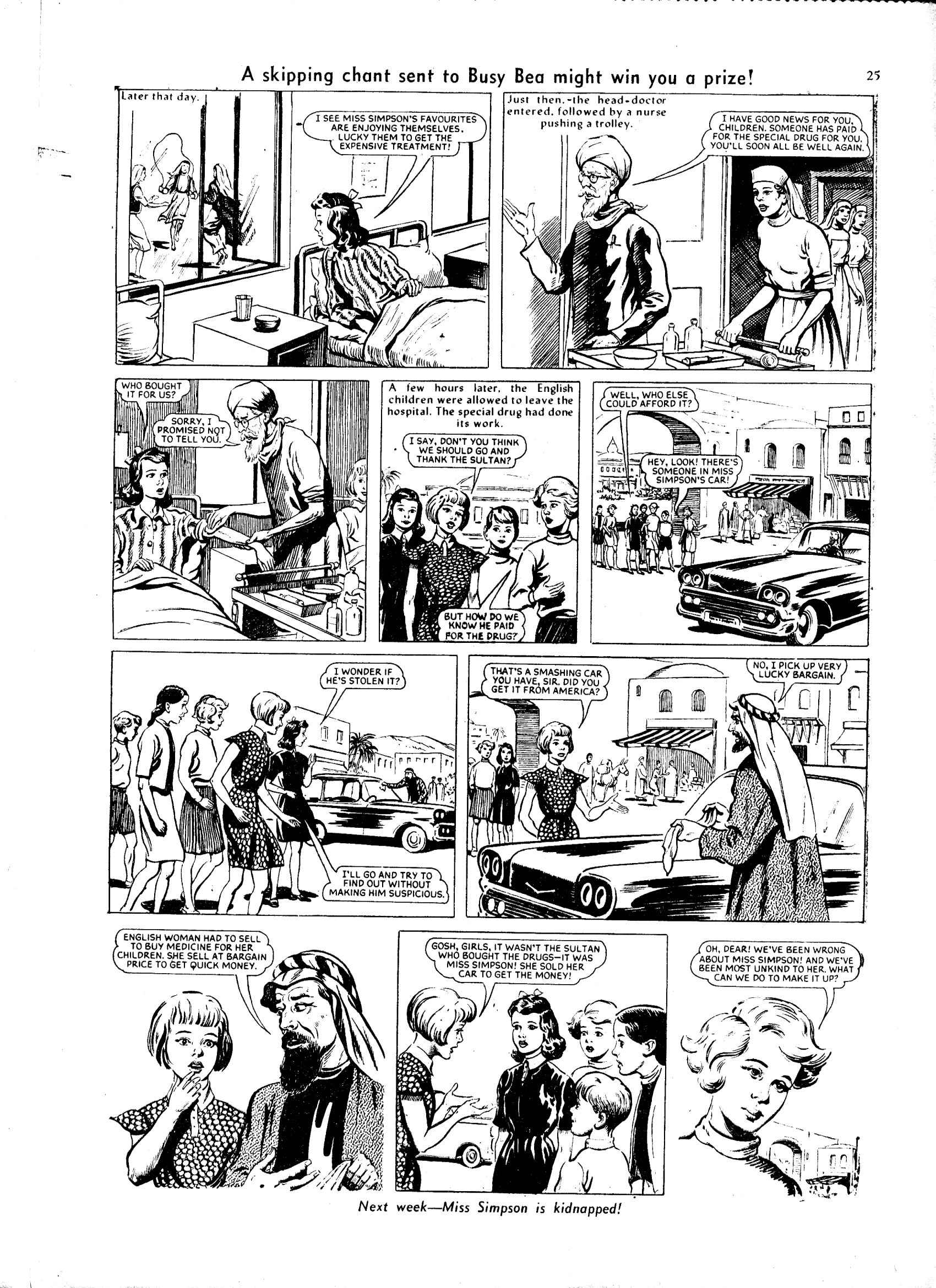Read online Judy comic -  Issue #46 - 25