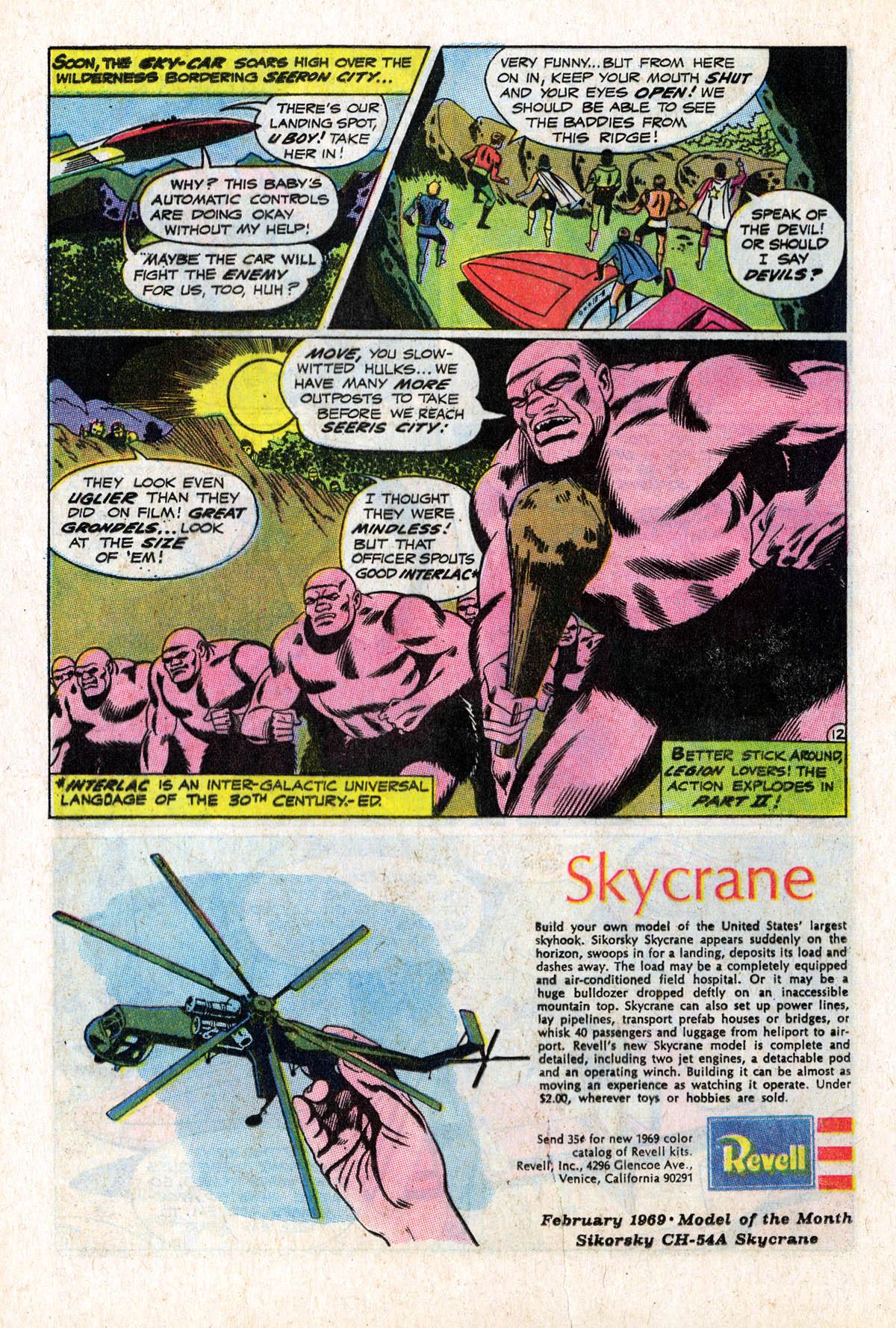 Read online Adventure Comics (1938) comic -  Issue #379 - 16