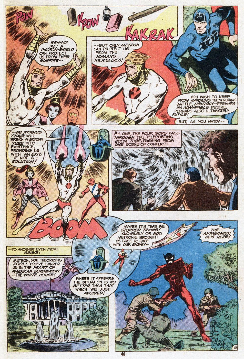 Read online Adventure Comics (1938) comic -  Issue #459 - 40