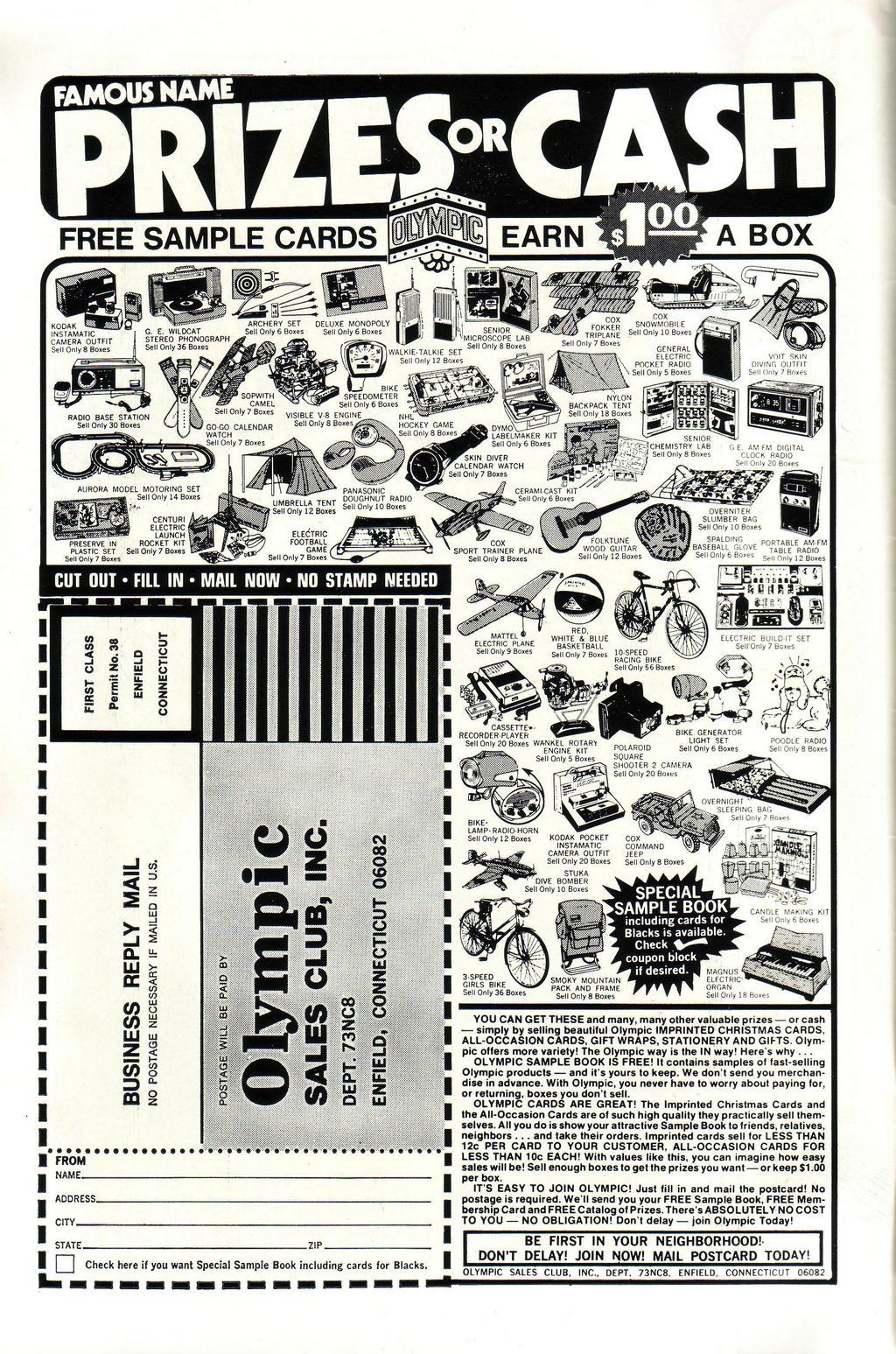 Read online Adventure Comics (1938) comic -  Issue #430 - 2