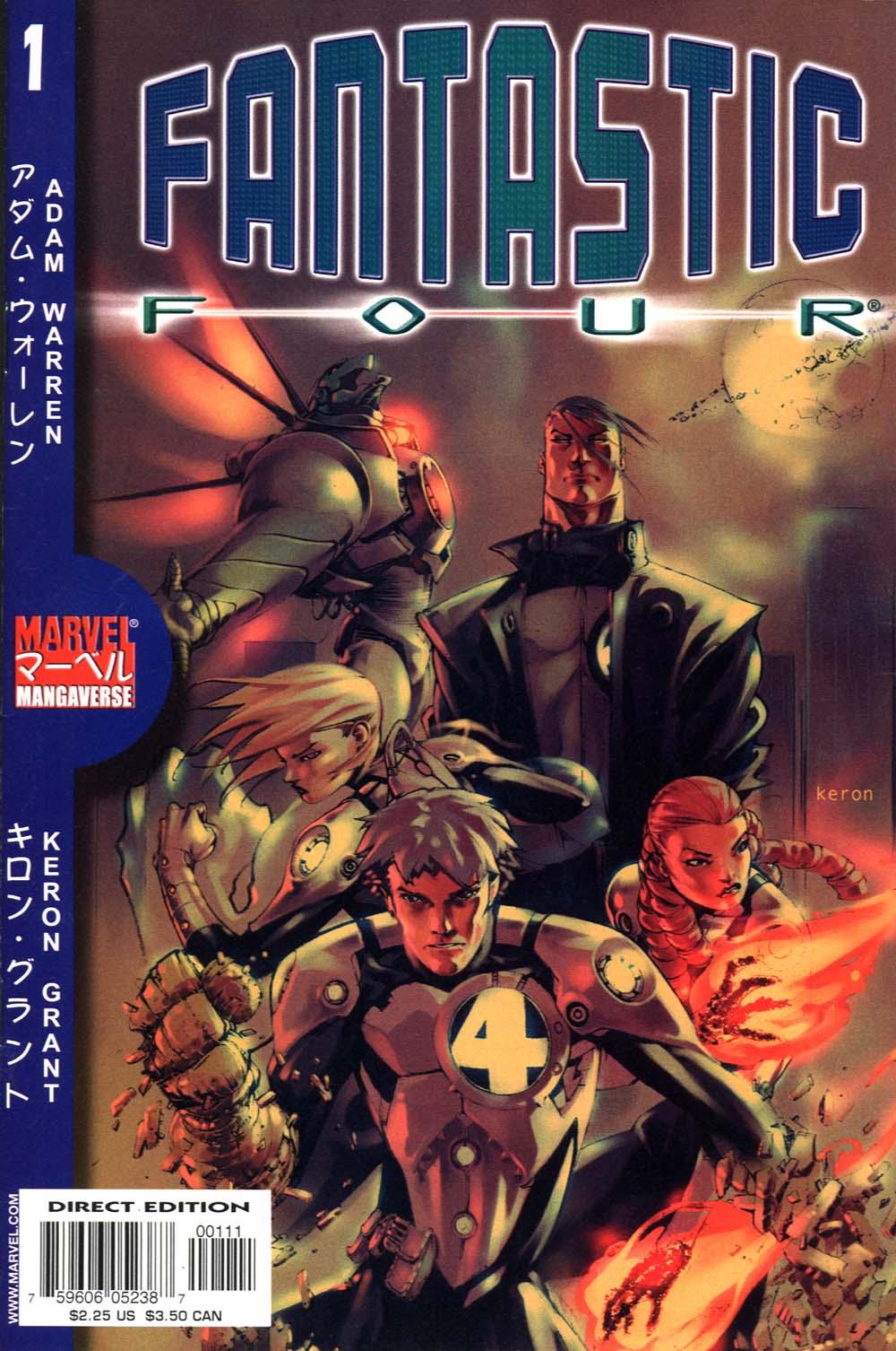Marvel Mangaverse: Fantastic Four Full Page 1
