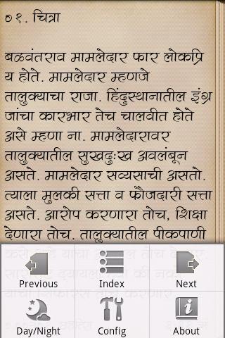 Image marathi download kavita