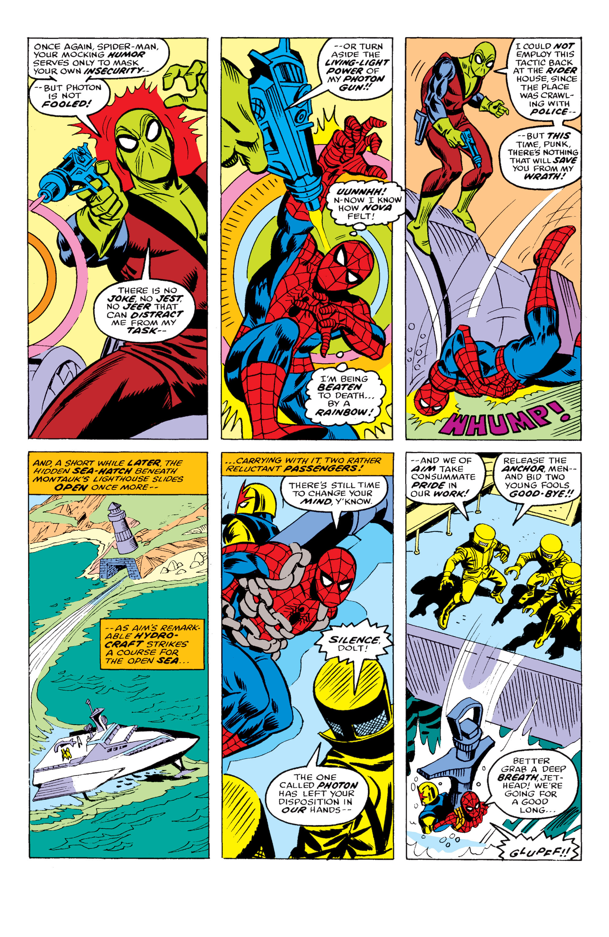 The Amazing Spider-Man (1963) 171 Page 12
