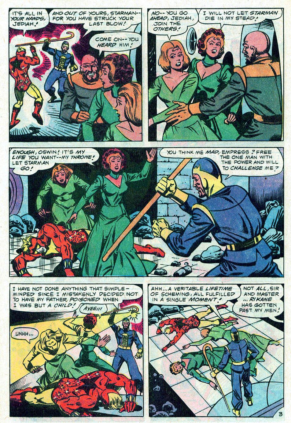 Read online Adventure Comics (1938) comic -  Issue #476 - 12