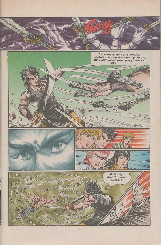Drunken Fist 33 Page 3