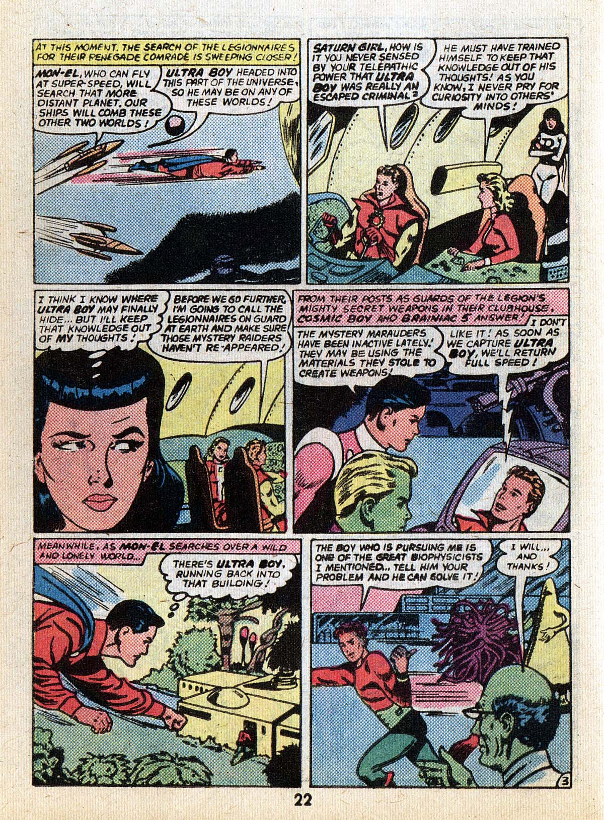 Read online Adventure Comics (1938) comic -  Issue #502 - 22