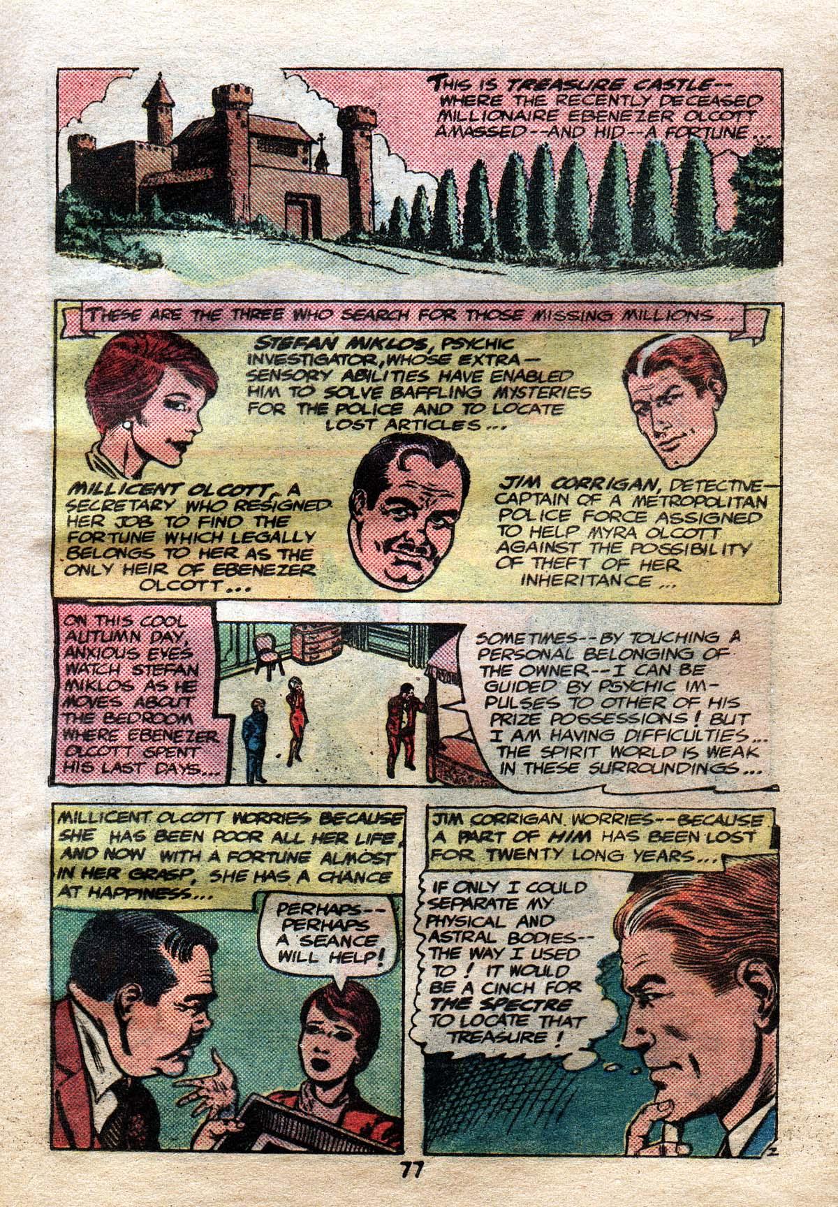 Read online Adventure Comics (1938) comic -  Issue #491 - 76