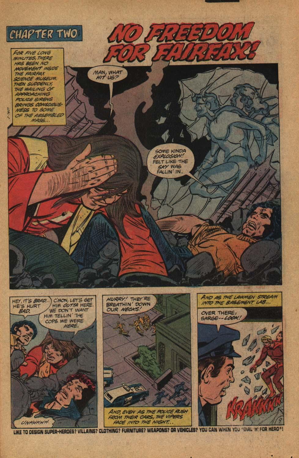 Read online Adventure Comics (1938) comic -  Issue #485 - 15