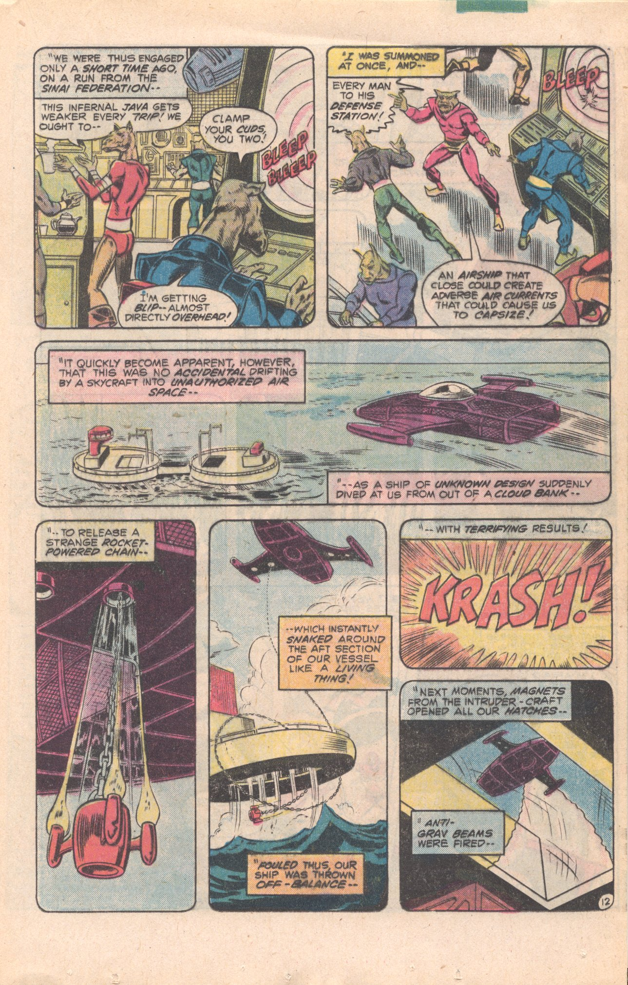 Legion of Super-Heroes (1980) 277 Page 12