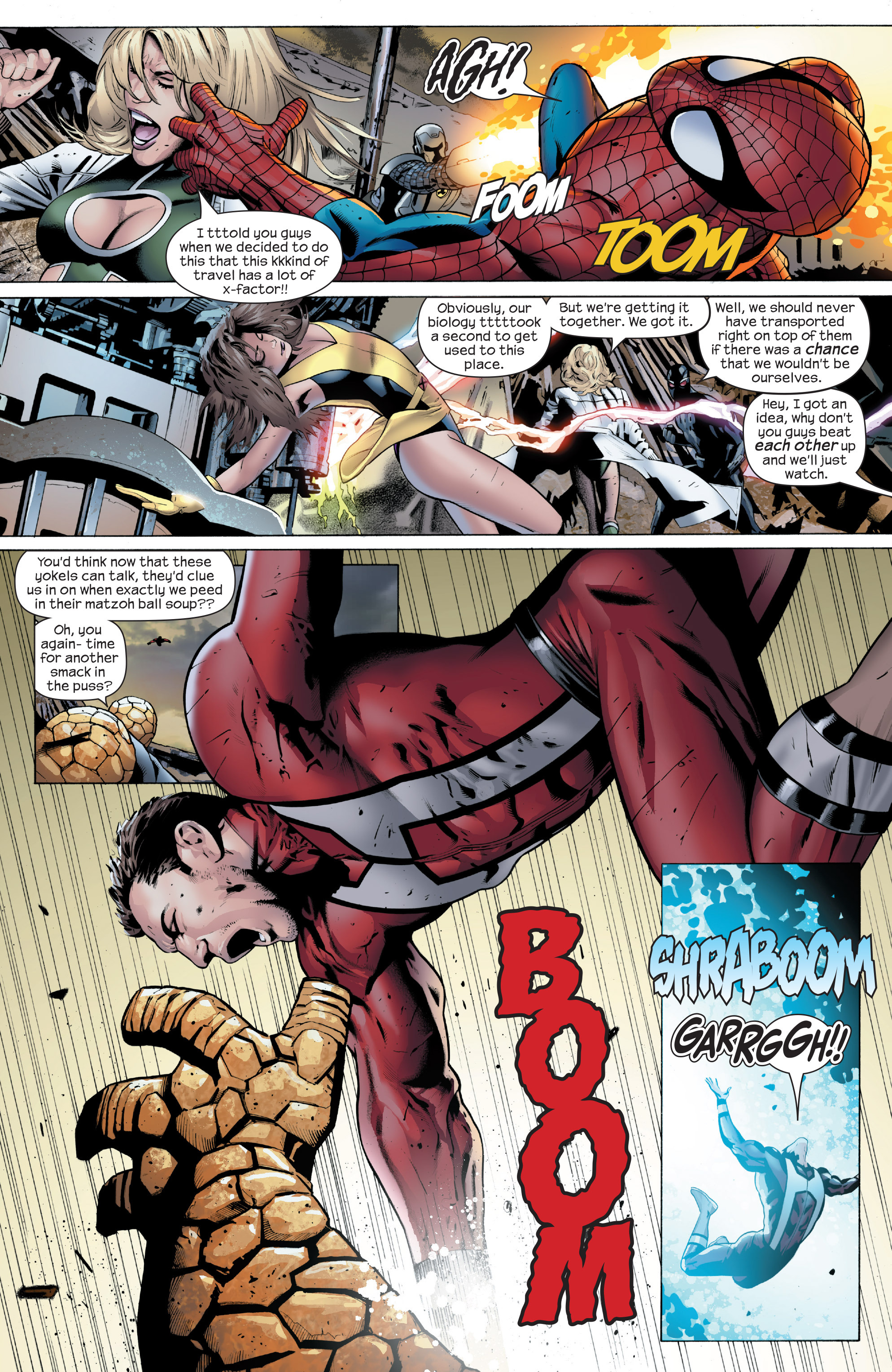 Read online Ultimate Power comic -  Issue #2 - 15