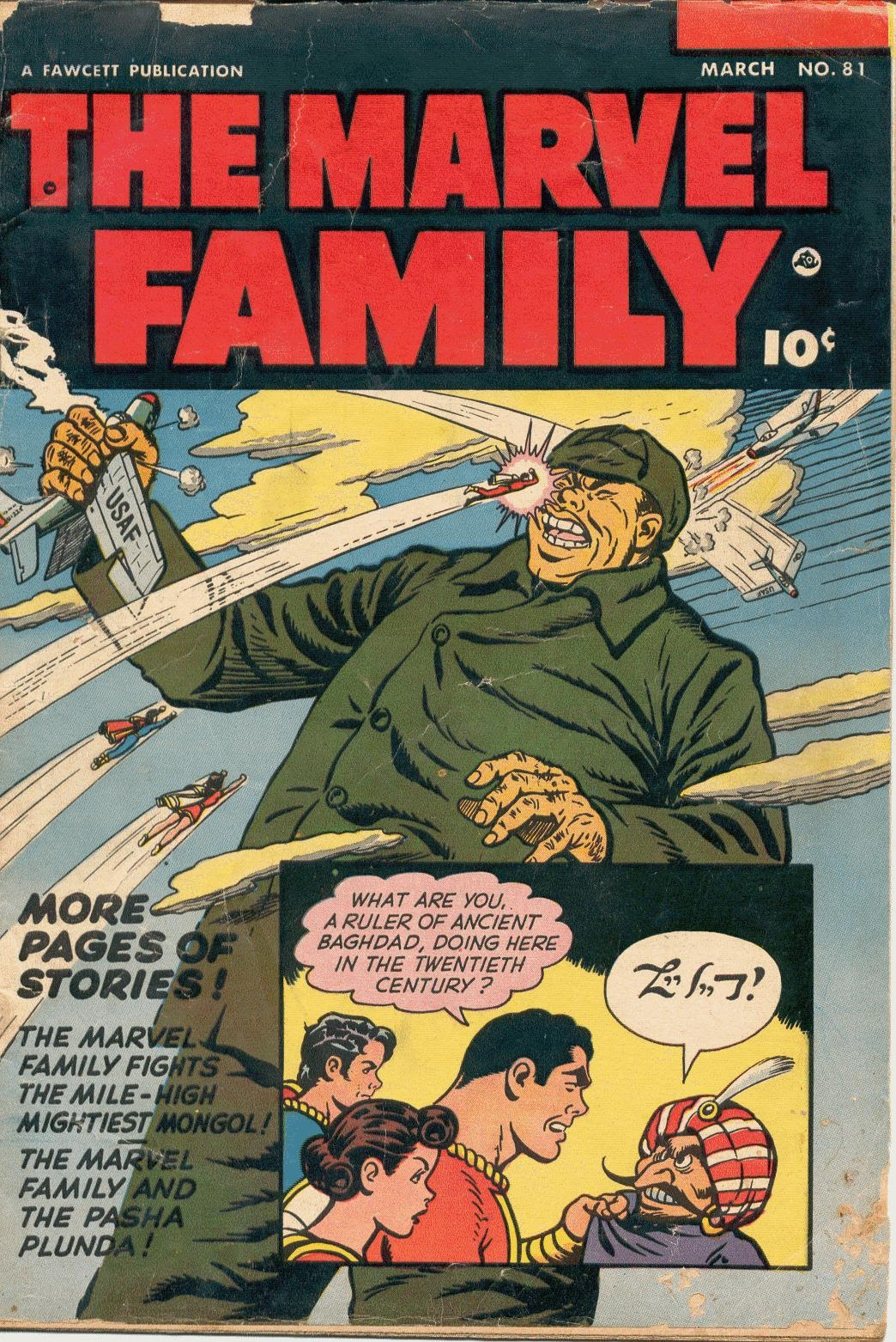 The Marvel Family issue 81 - Page 1