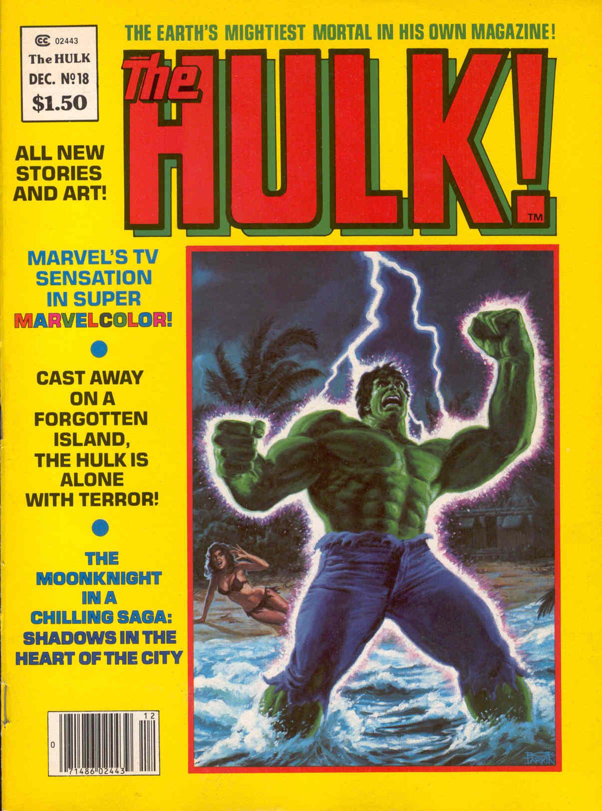 Hulk (1978) 18 Page 1