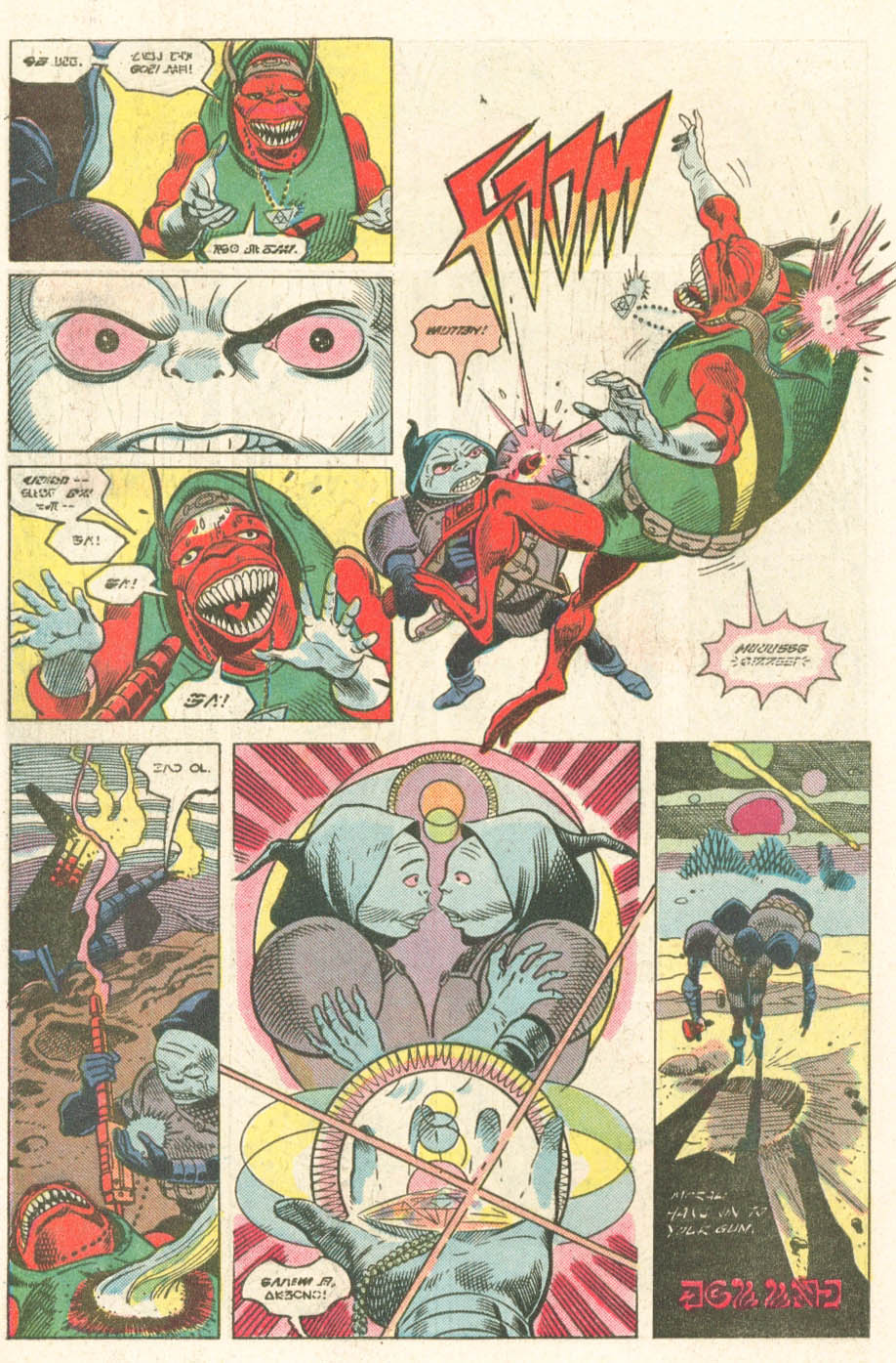 Read online Atari Force (1984) comic -  Issue #19 - 27