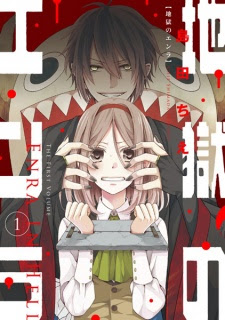 Top 14 Demon Romance MangasBest Recommendations