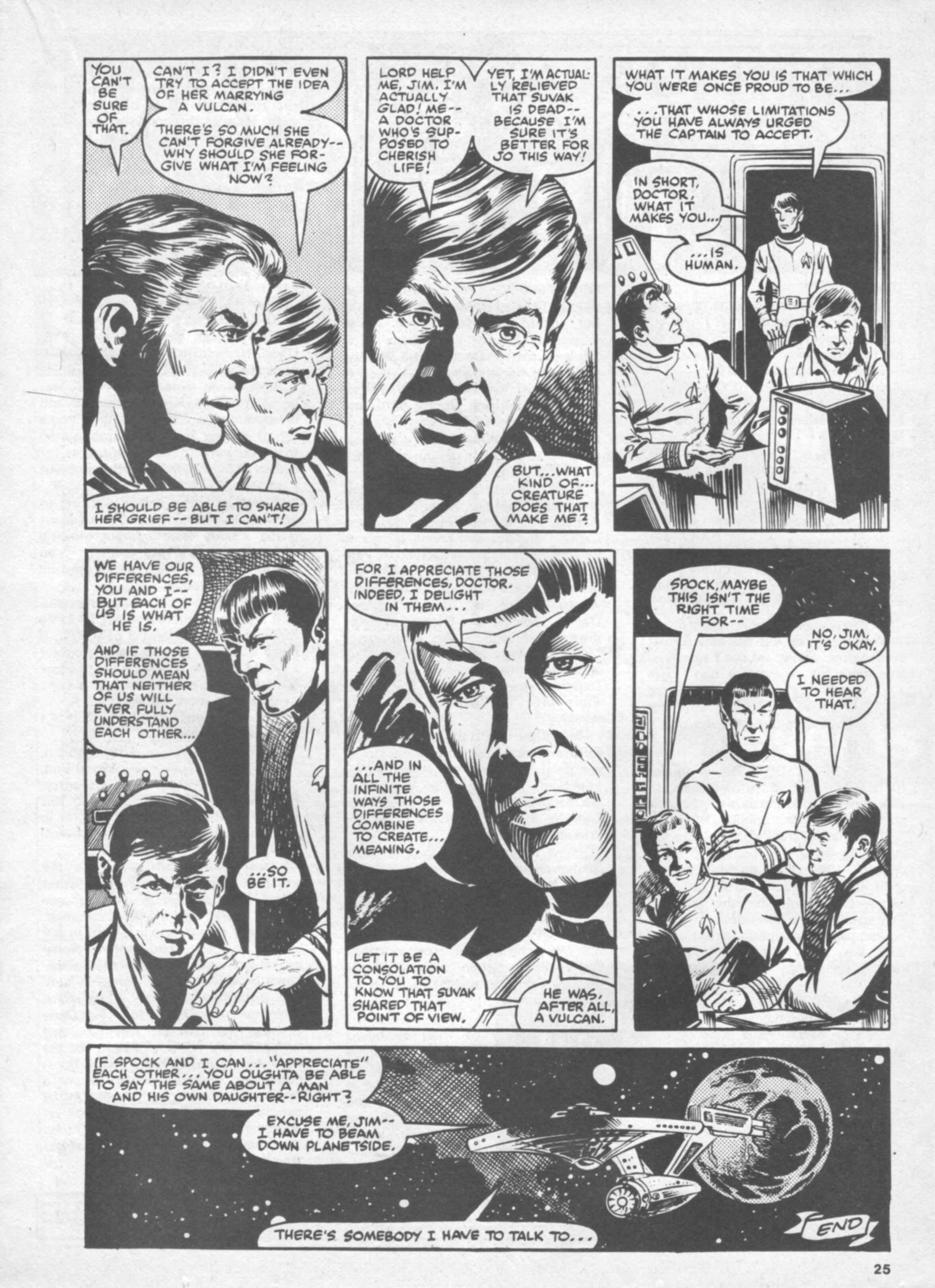 Read online Future Tense comic -  Issue #37 - 25