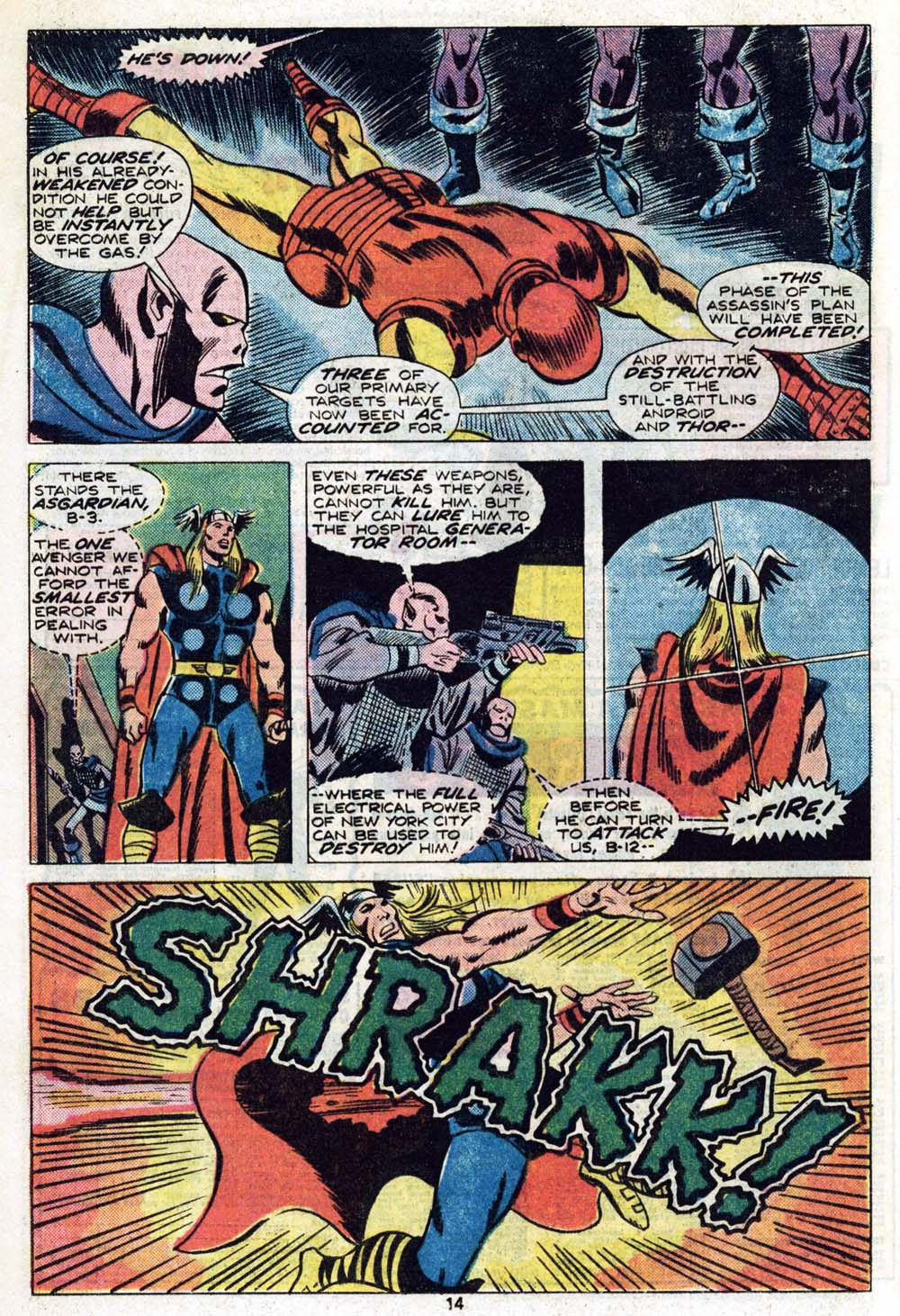 The Avengers (1963) 146 Page 8