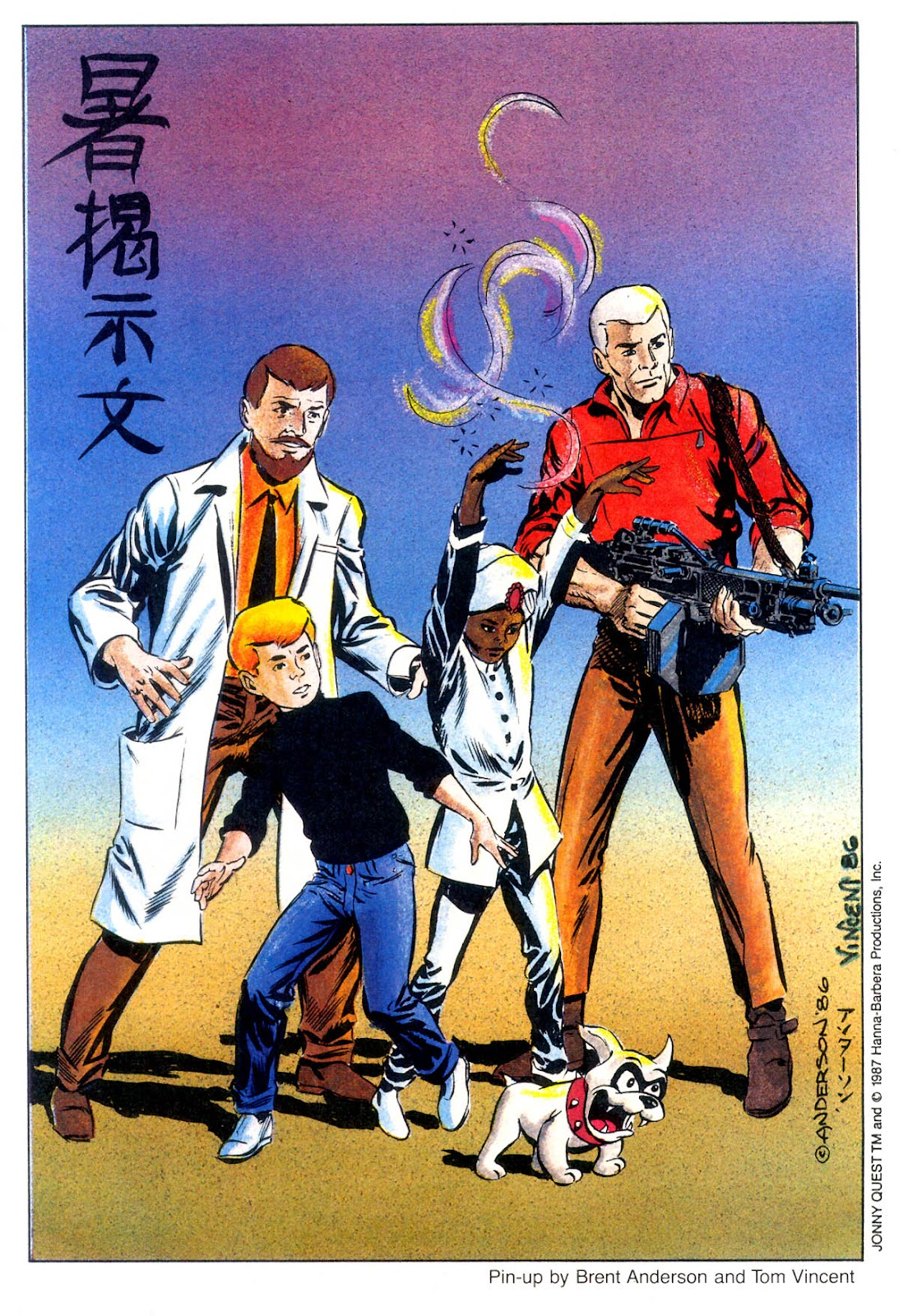 Jonny Quest (1986) issue 11 - Page 33