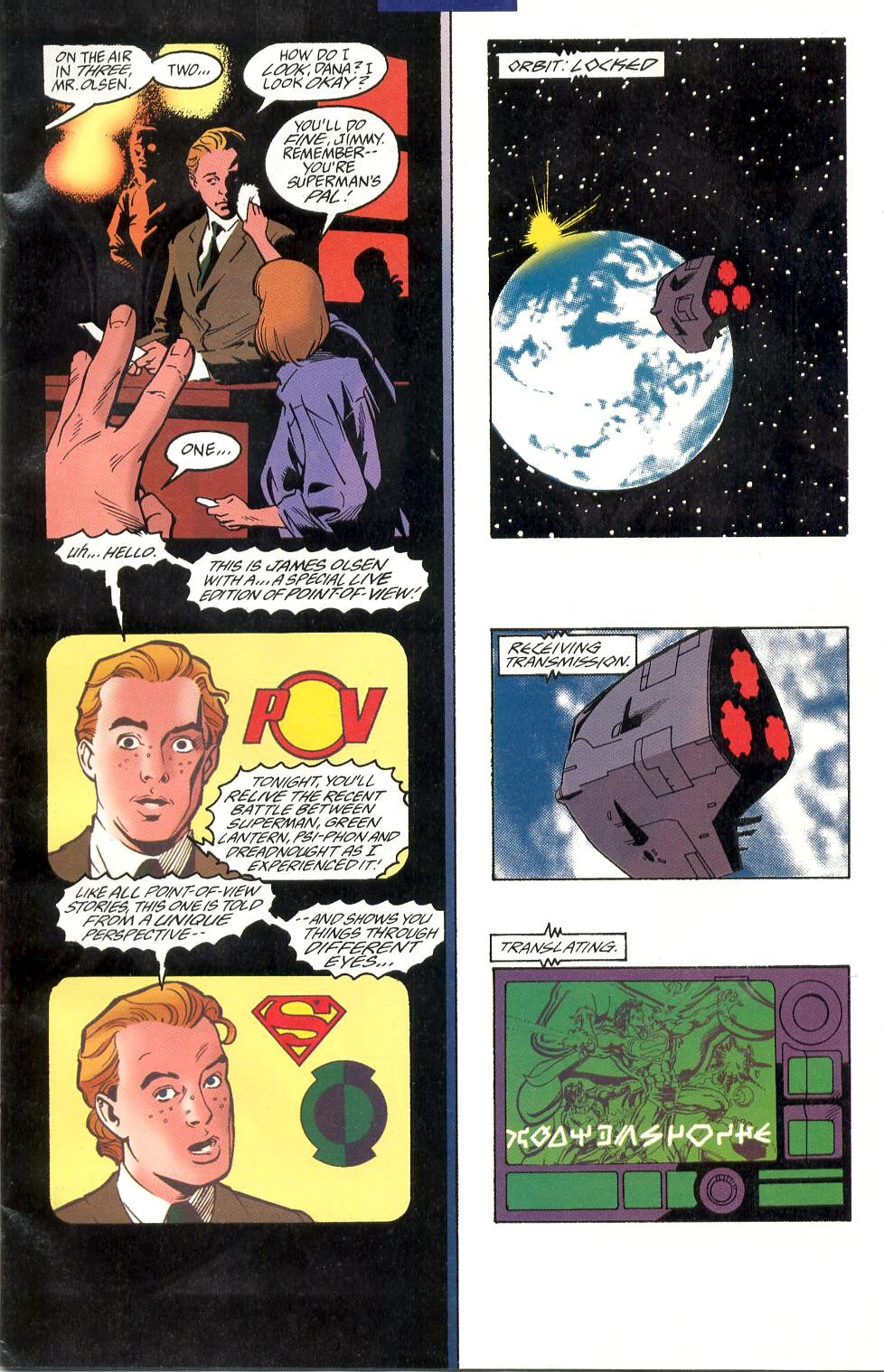 Read online Adventures of Superman (1987) comic -  Issue #528 - 2