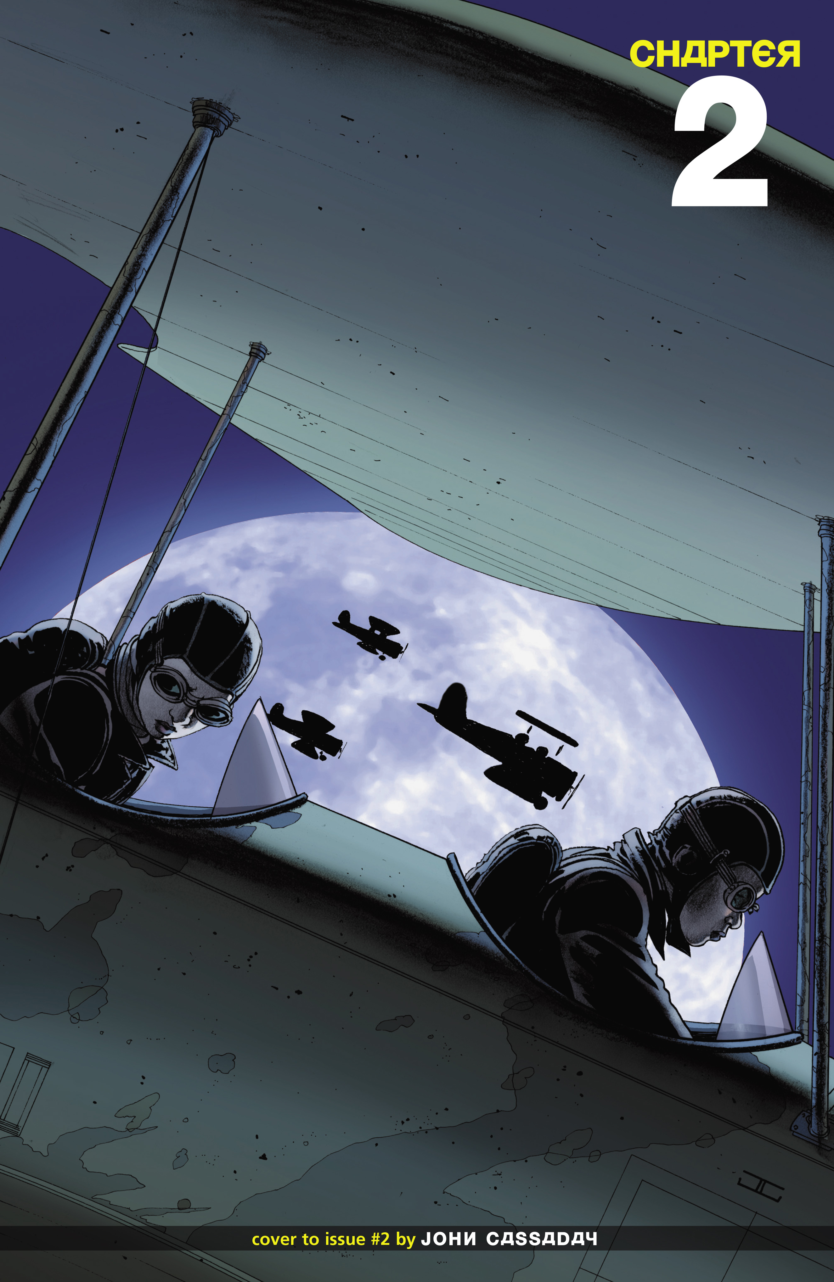 Read online Battlefields: Night Witches comic -  Issue # TPB - 26