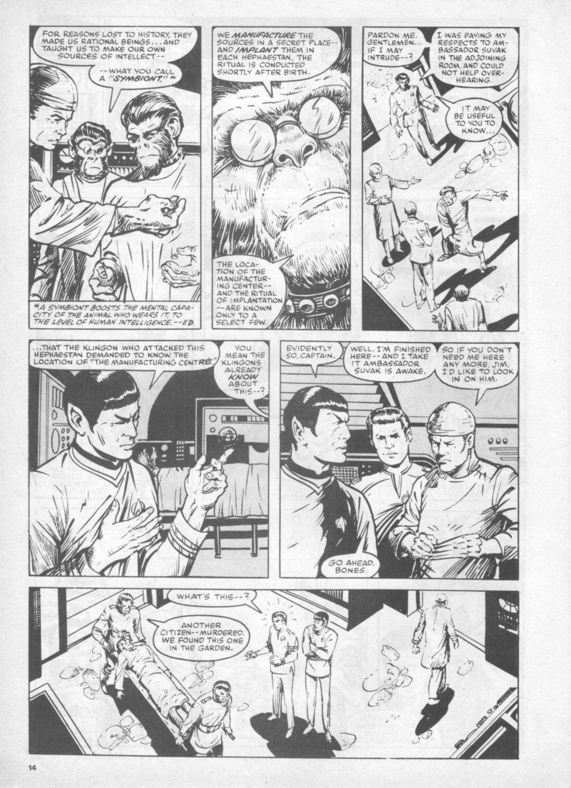 Read online Future Tense comic -  Issue #37 - 14