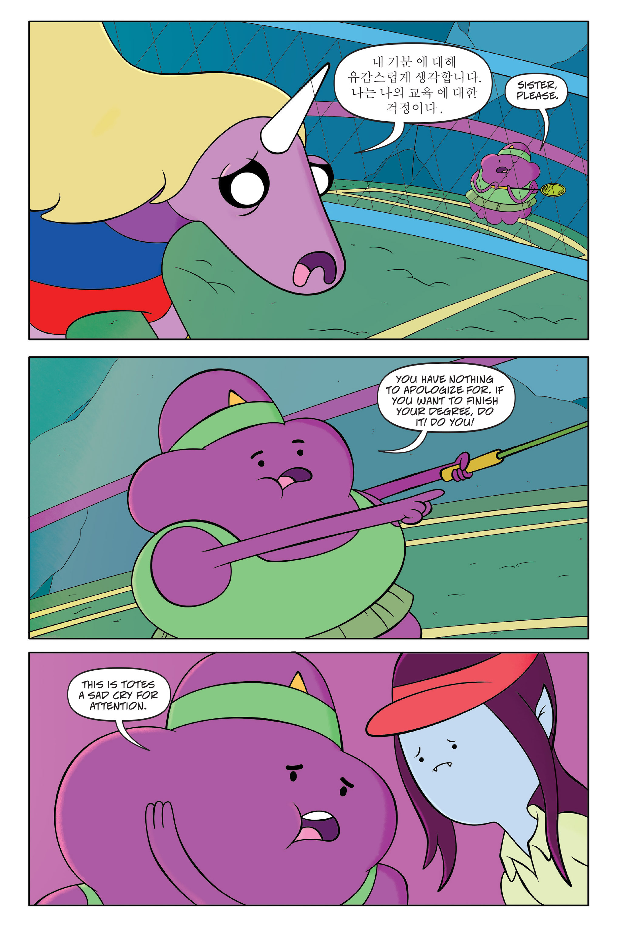 Read online Adventure Time: The Four Castles comic -  Issue #Adventure Time: The Four Castles TPB - 83