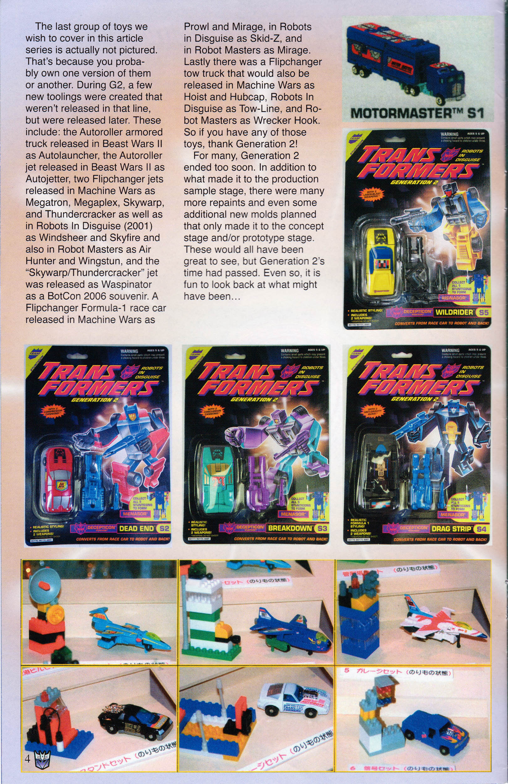 Read online Transformers: Collectors' Club comic -  Issue #60 - 4
