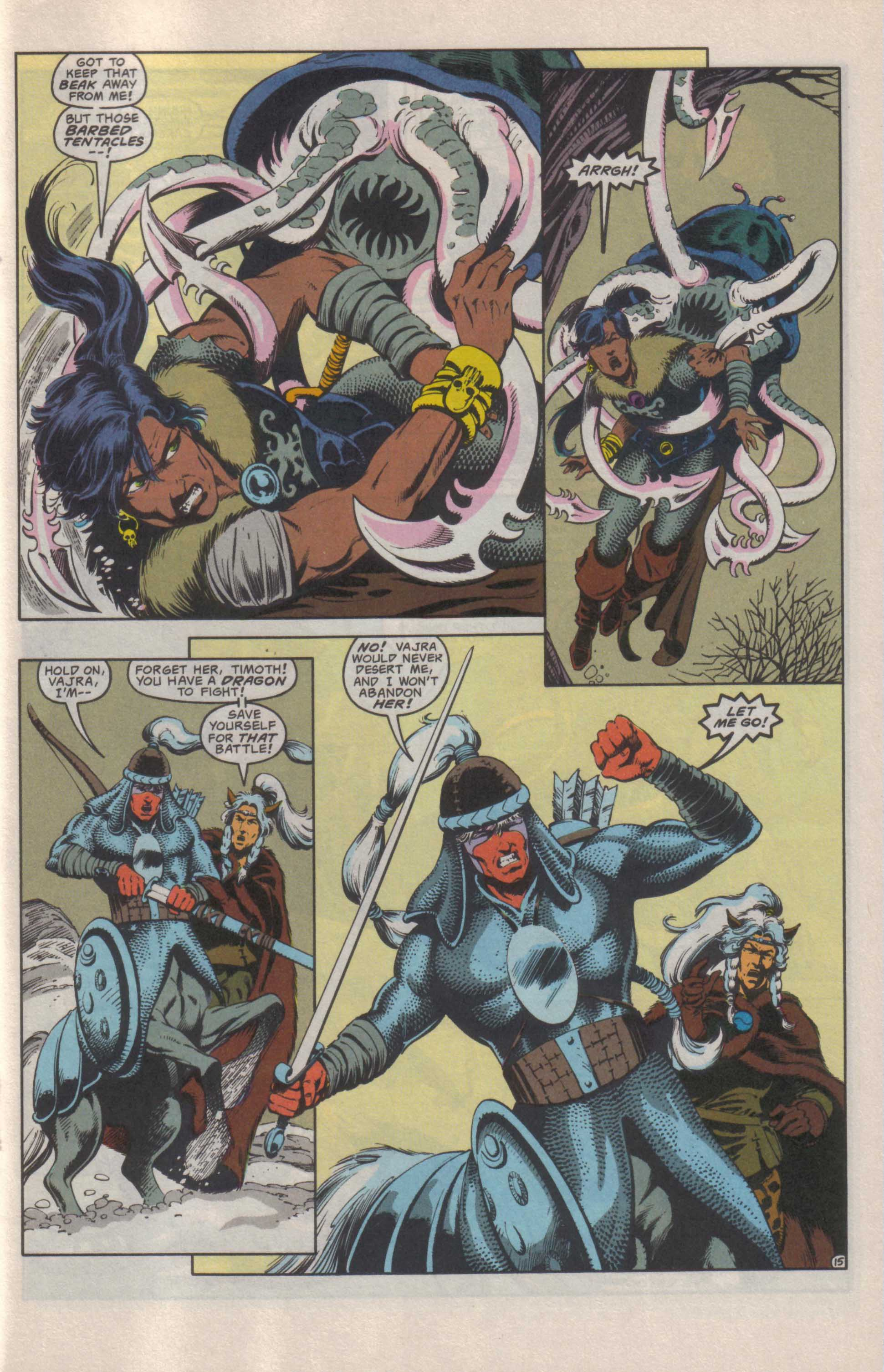 Read online Advanced Dungeons & Dragons comic -  Issue #25 - 16
