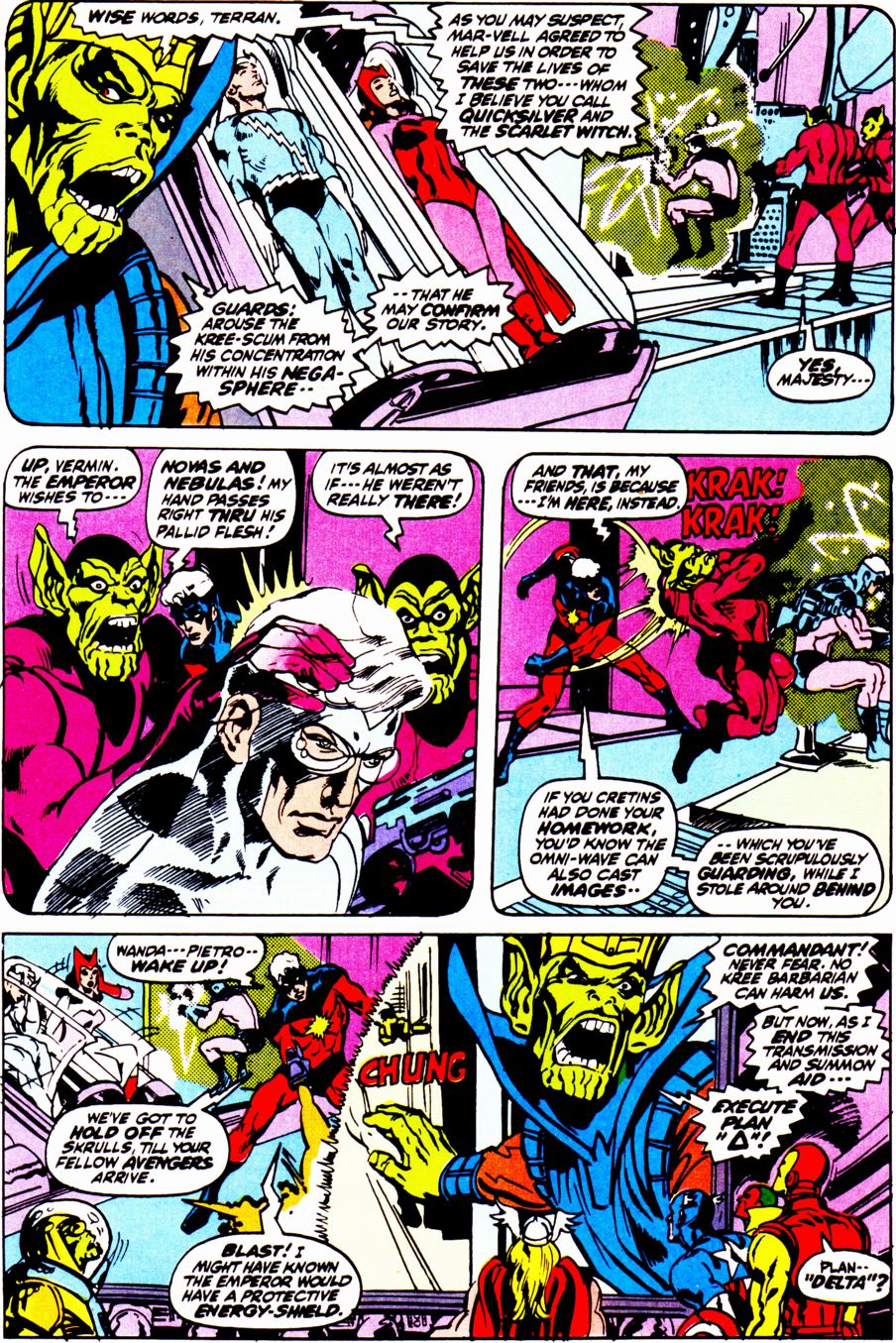 The Avengers (1963) 96 Page 12