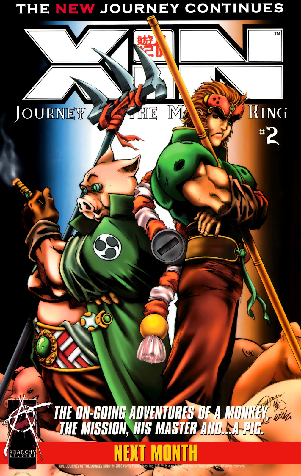 Read online Xin: Journey of the Monkey King comic -  Issue #1 - 26